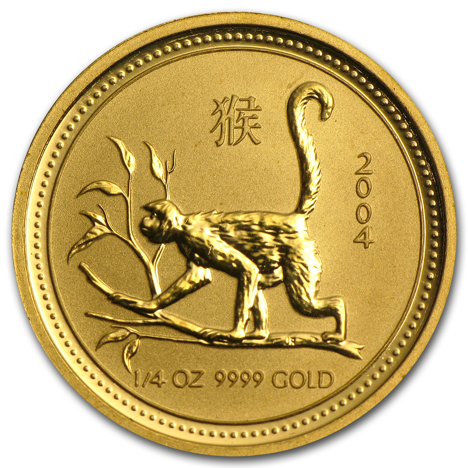 2004 1/4 oz Gold Year of the Monkey Lunar Coin (SI) Abrasions