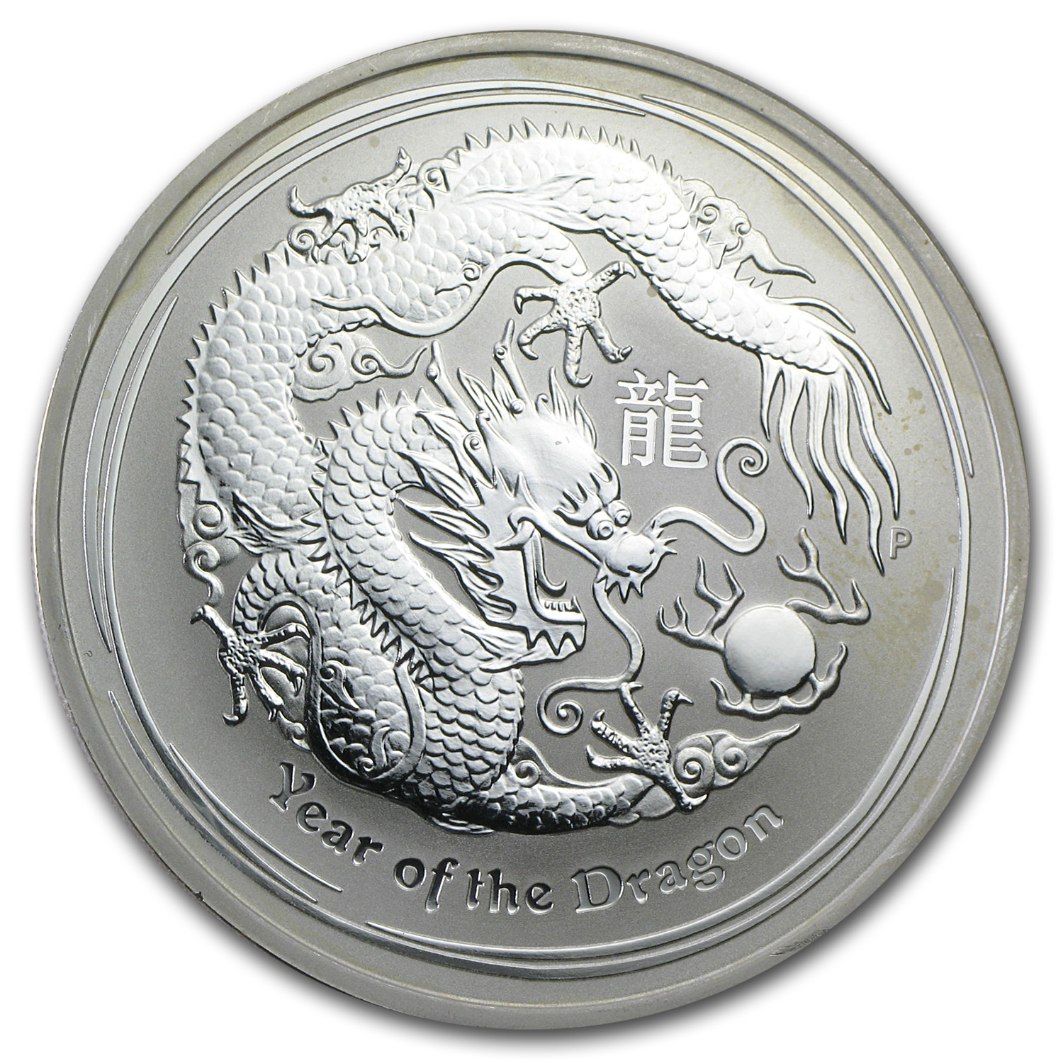 2012 1 oz Silver Lunar Year of the Dragon Coin (Spots)
