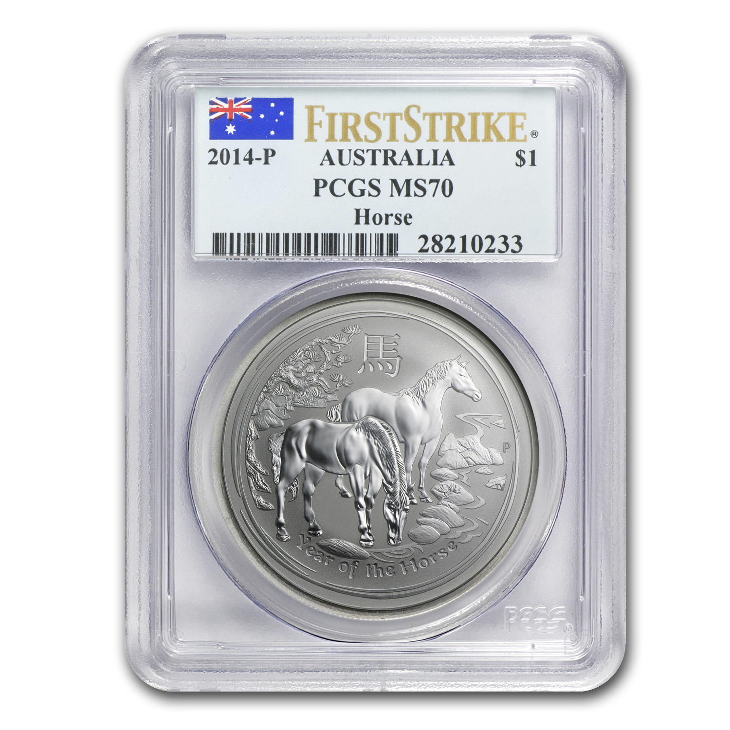 2014 1 oz Silver Australian Year of the Horse MS-70 PCGS (FS)
