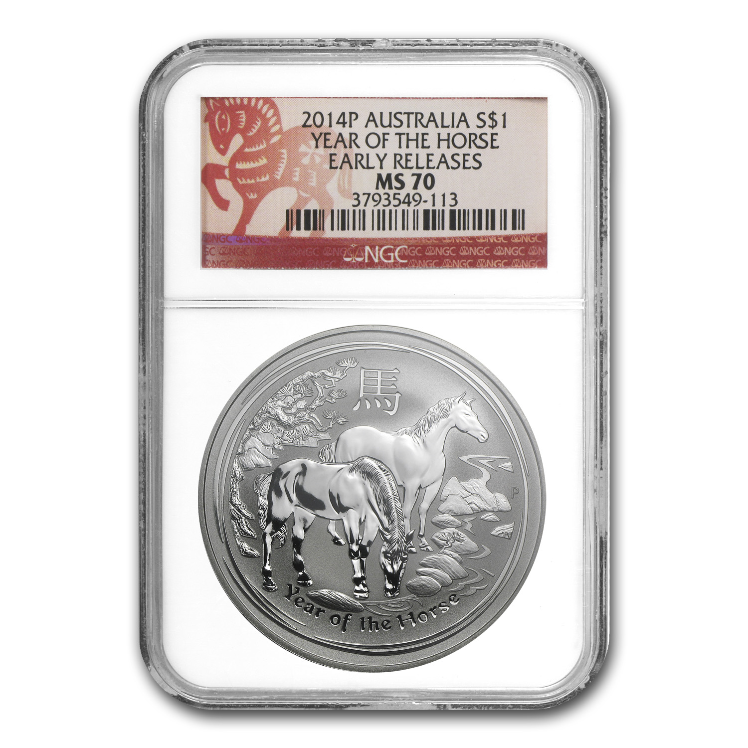 2014 1 oz Silver Year of the Horse Coin (SII) MS-70 (ER) NGC