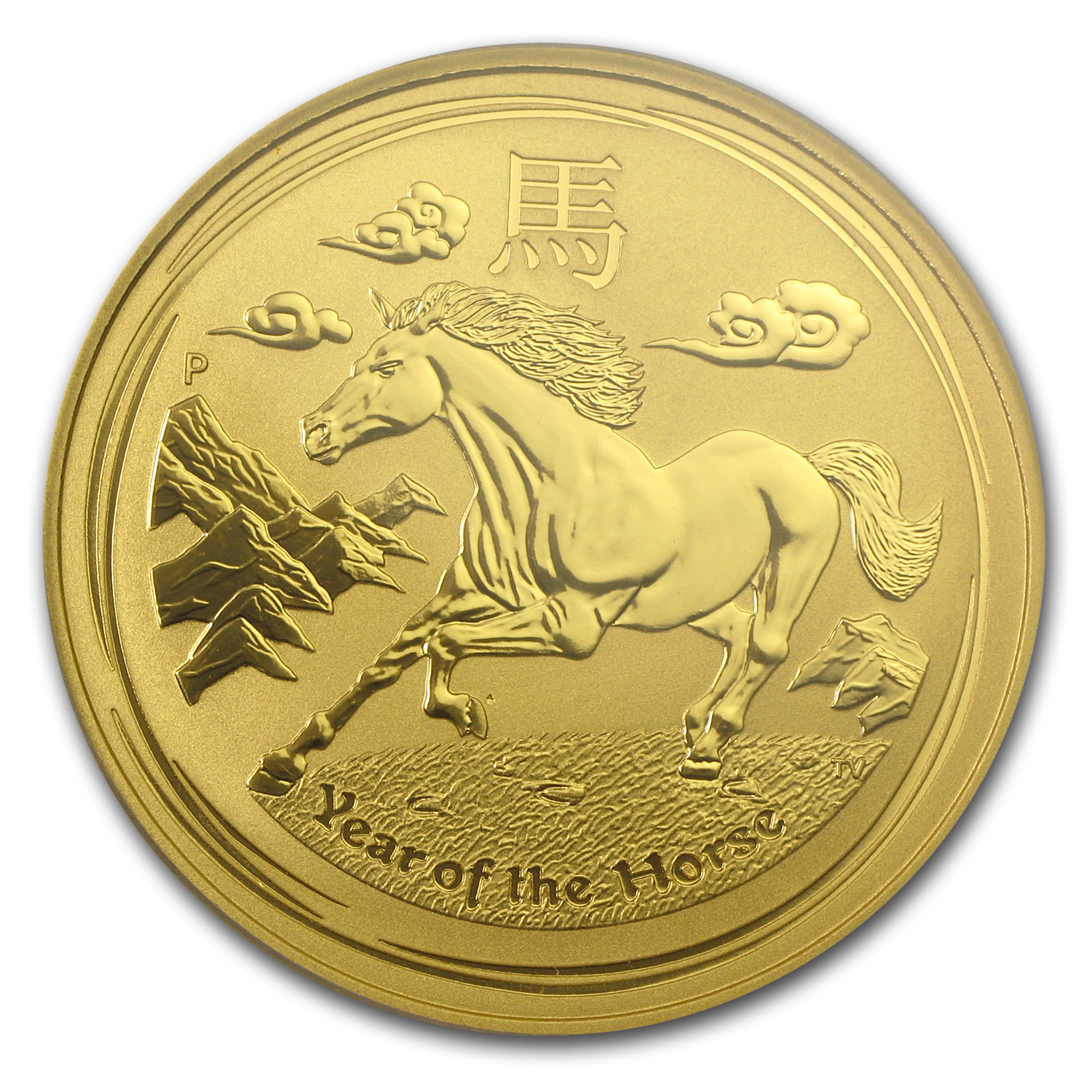 2014 1 oz Gold Lunar Year of the Horse MS-70 PCGS (SII, FS)