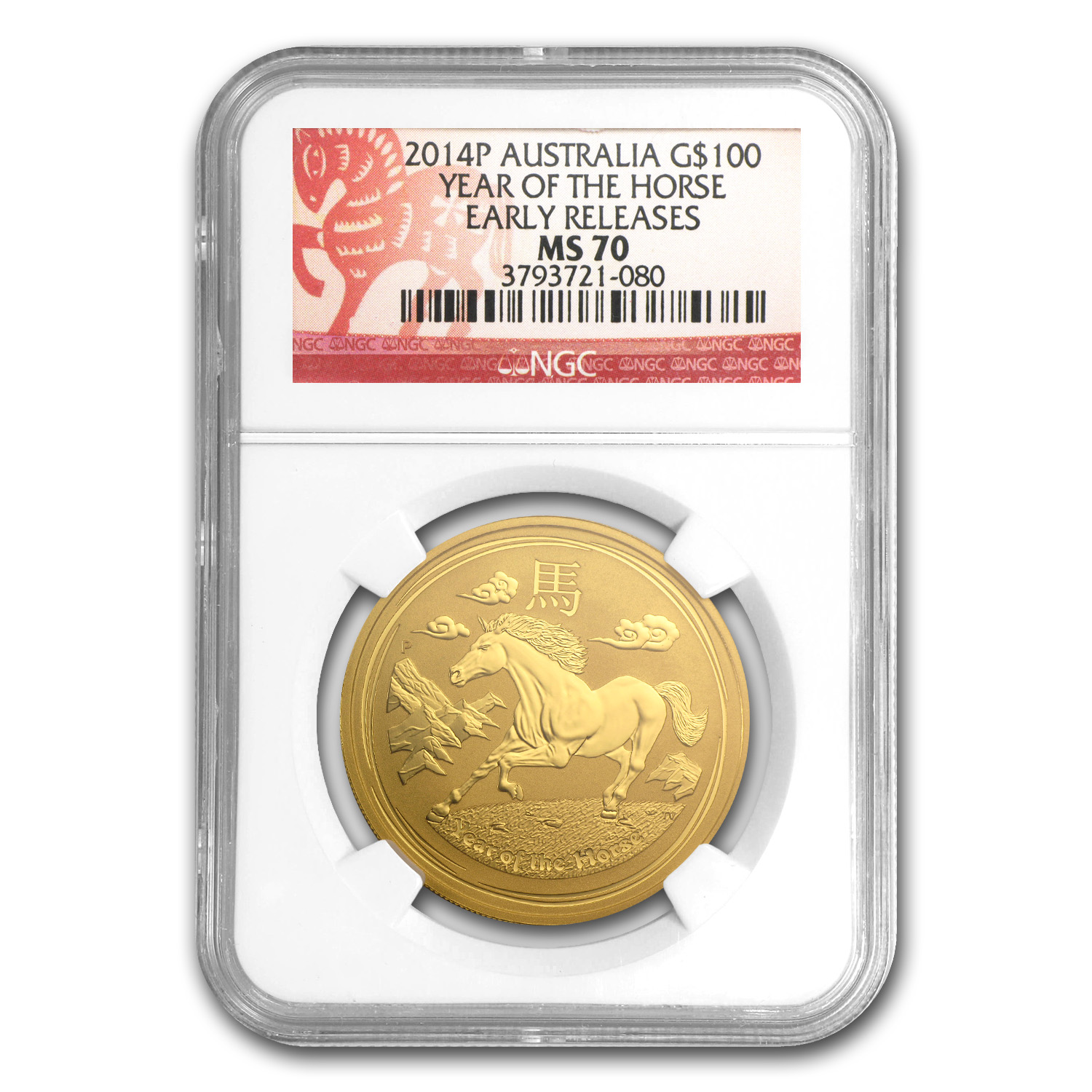 2014 1 oz Gold Lunar Year of the Horse MS-70 NGC (SII, ER)