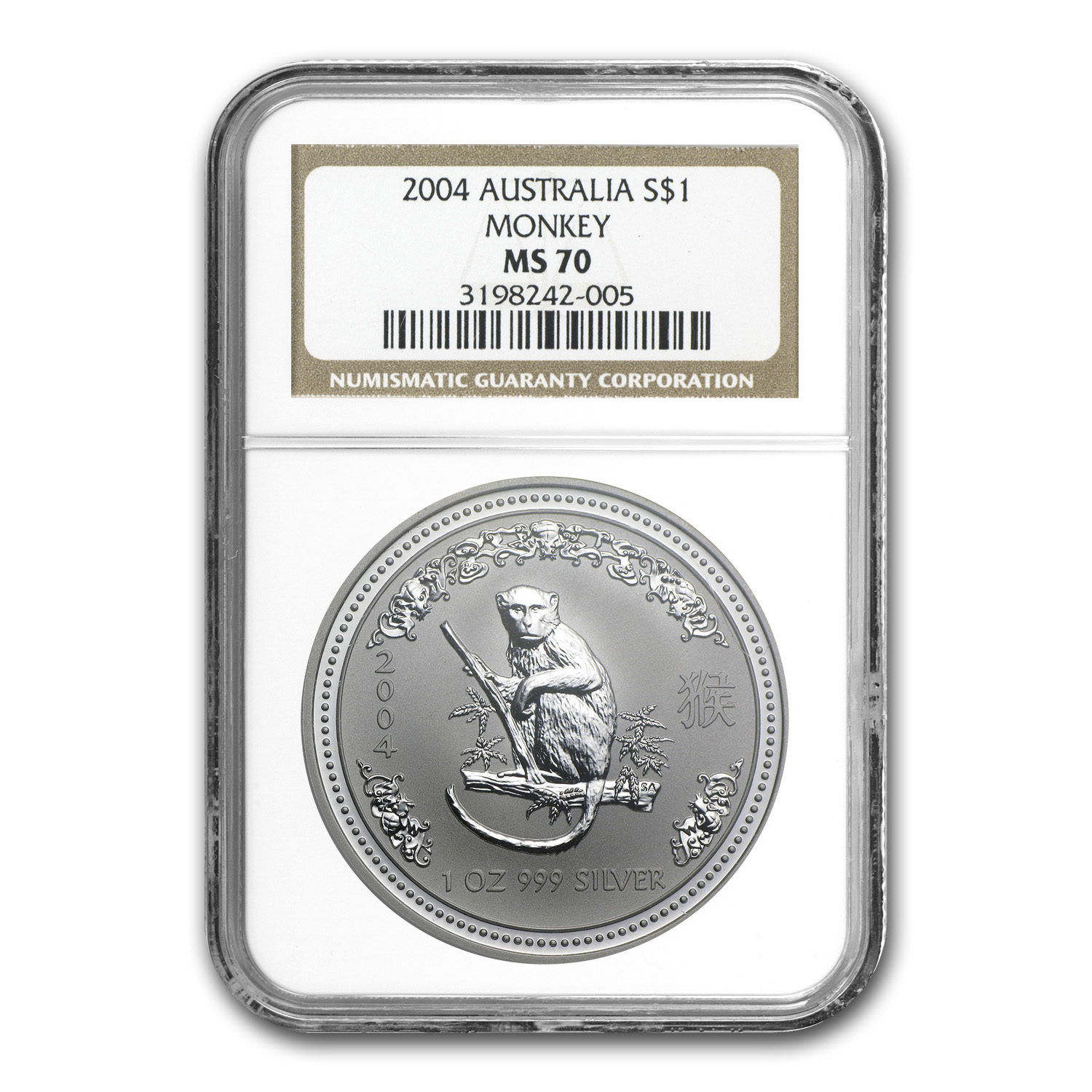 2004 1 oz Silver Lunar Year of the Monkey (Series I) NGC MS-70