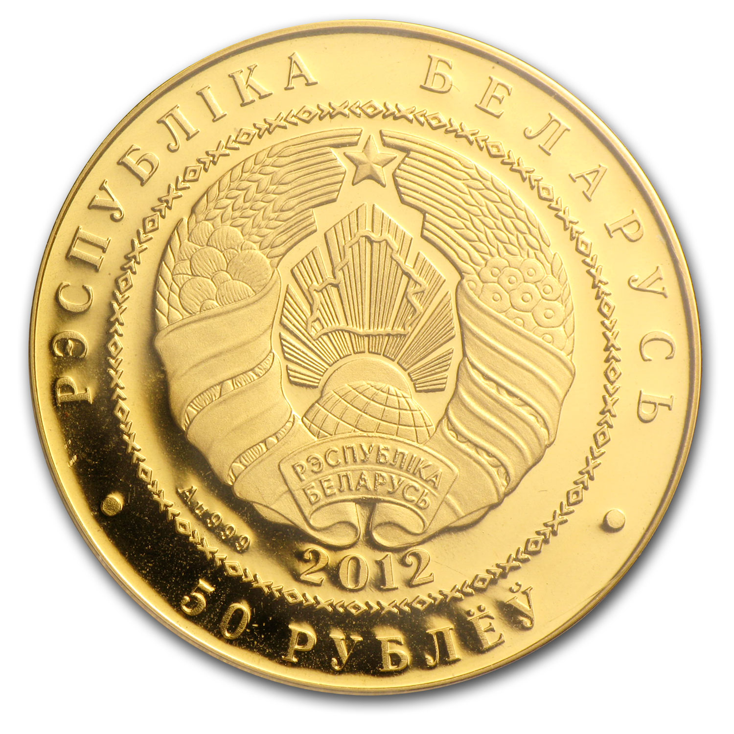 2012 Belarus Gold 50 Rubles Bison Bonasus Proof