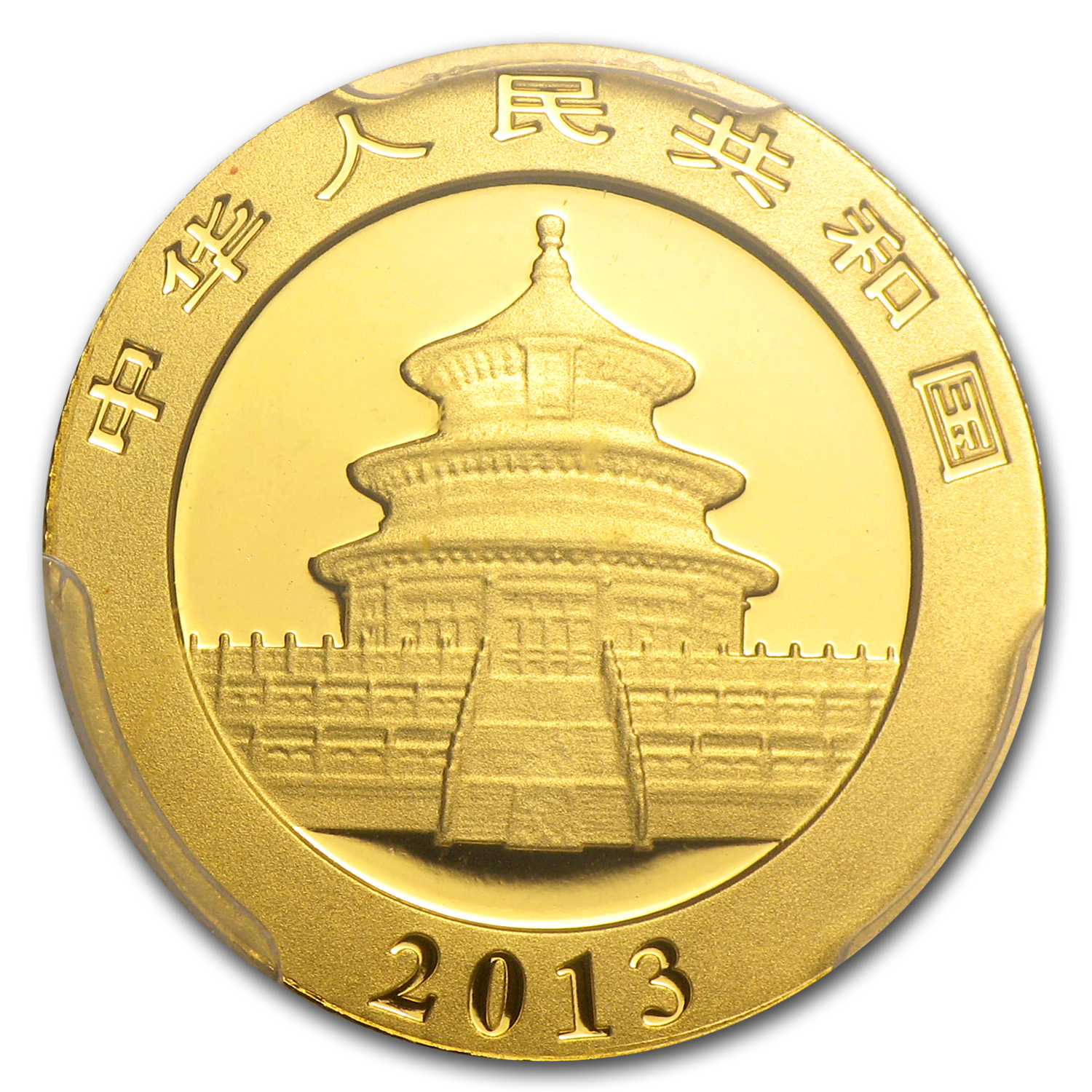 2013 China 1/10 oz Gold Panda MS-70 PCGS (First Strike)