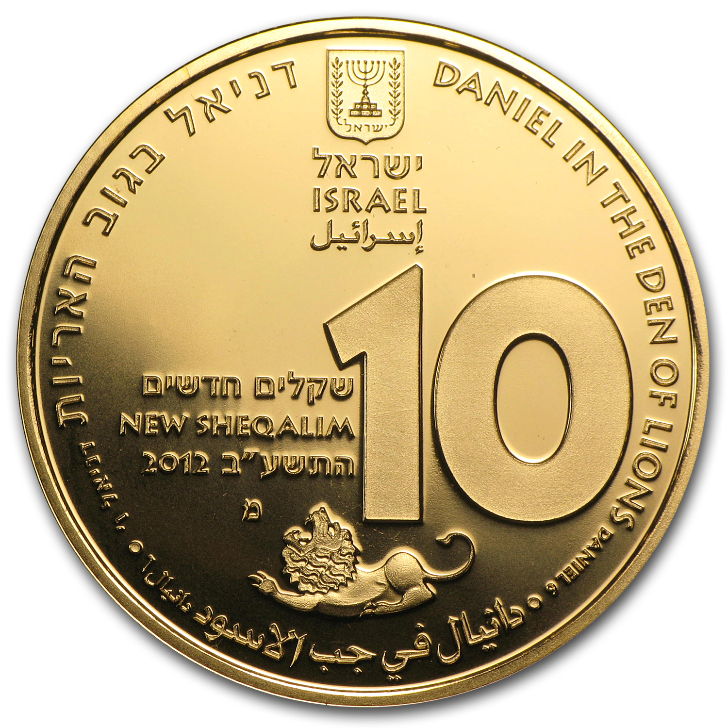 2010-2012 Israel 3-Coin 1/2 oz Gold Proof Set