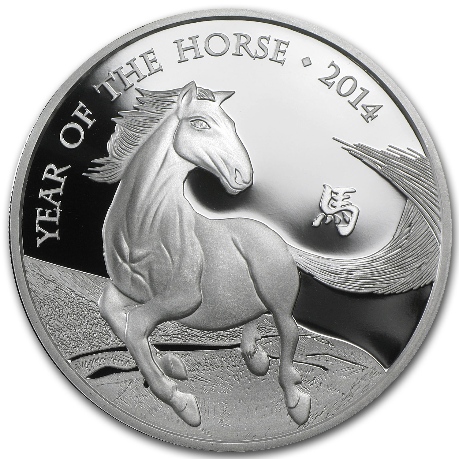 2014 Great Britain 1 oz Silver Year of the Horse Prf (Box & COA)