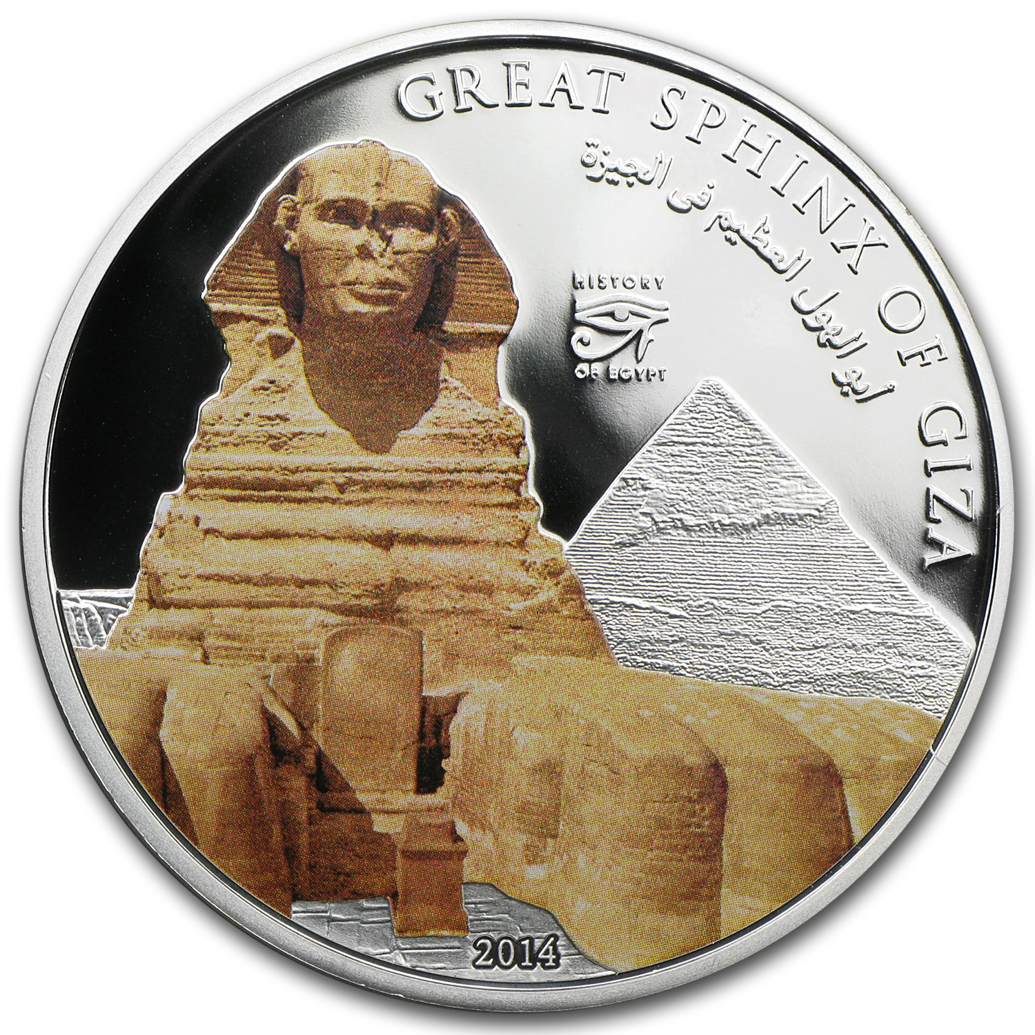 2014 Cook Islands Silver Proof History of Egypt Sphinx