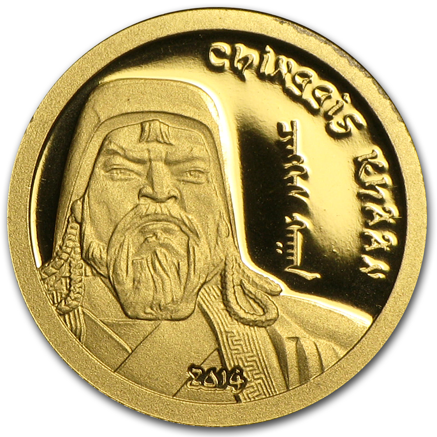2014 Mongolia 1/2 gram Proof Gold 1000 Togrog Chinggis Khaan