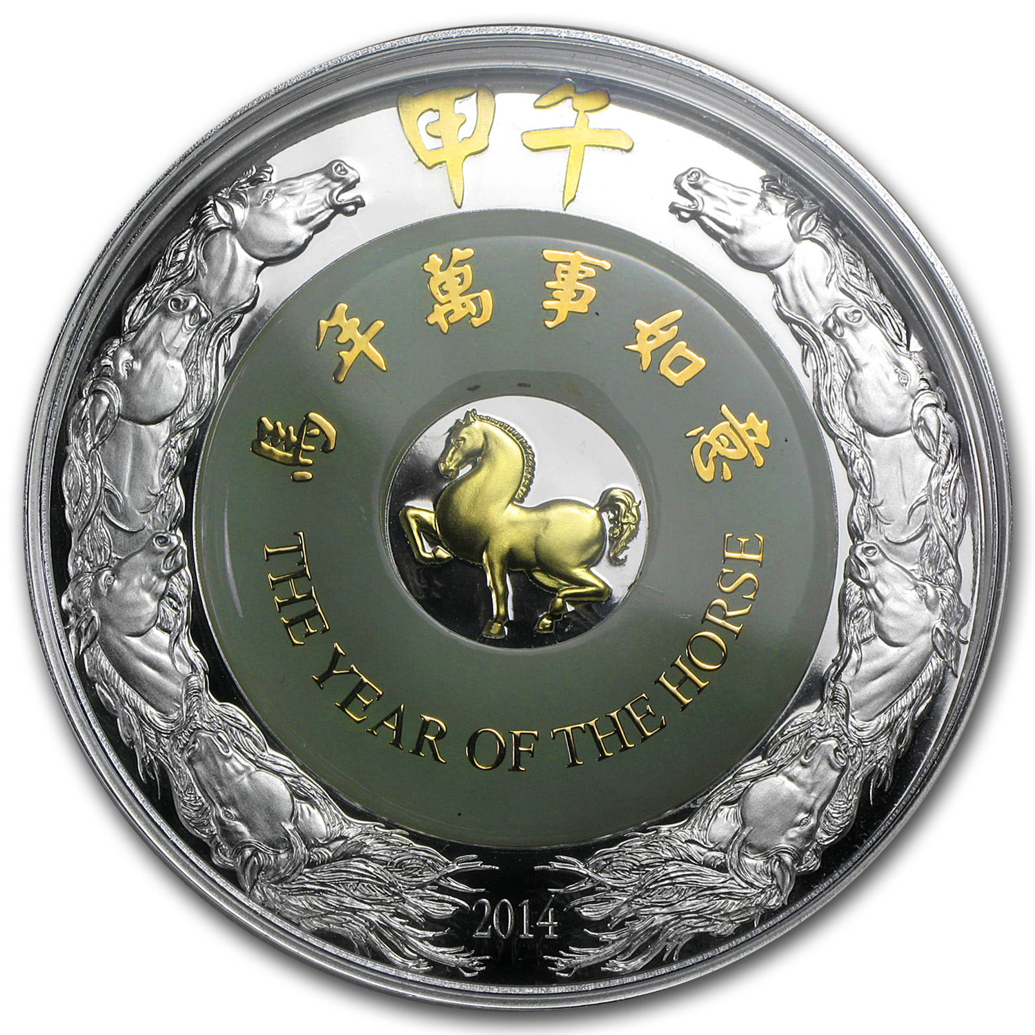 2014 2 oz Laos Proof Silver & Jade Year of the Horse Coin