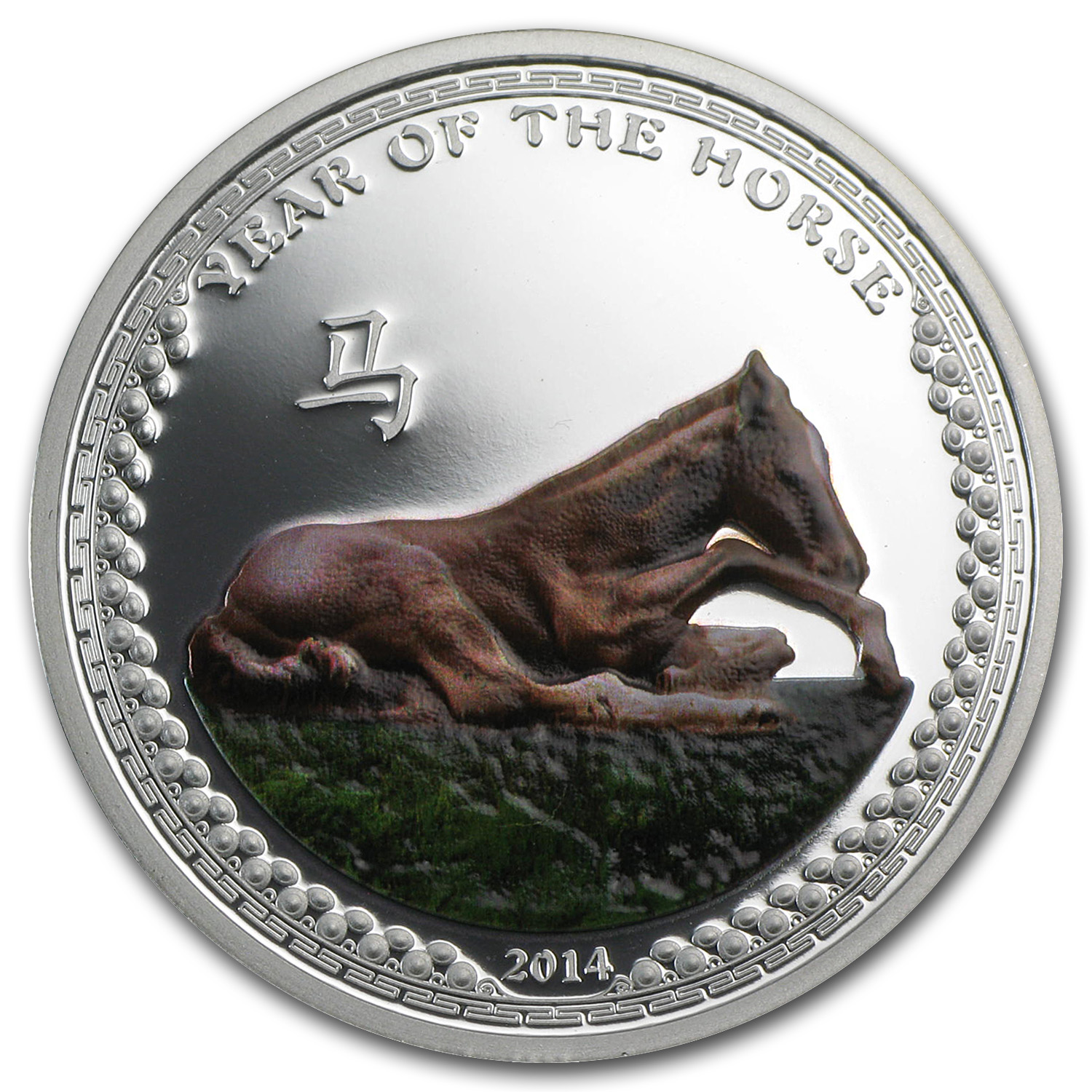 2014 Palau 1/2 oz Silver $2 Year of the Horse Baby Colt Proof