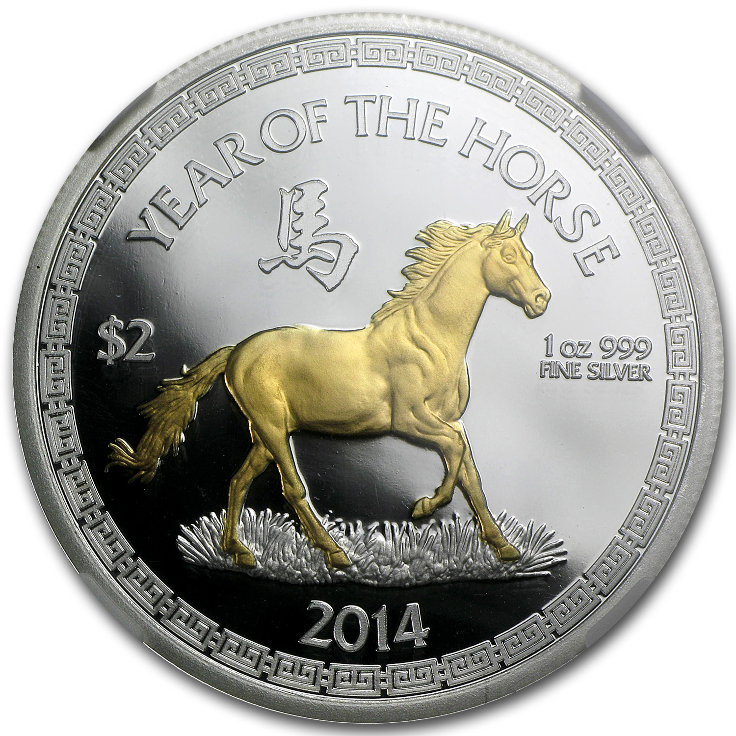 2014 1 oz Gilded Silver Coin $2 Lunar Horse NGC PF-70 UCAM