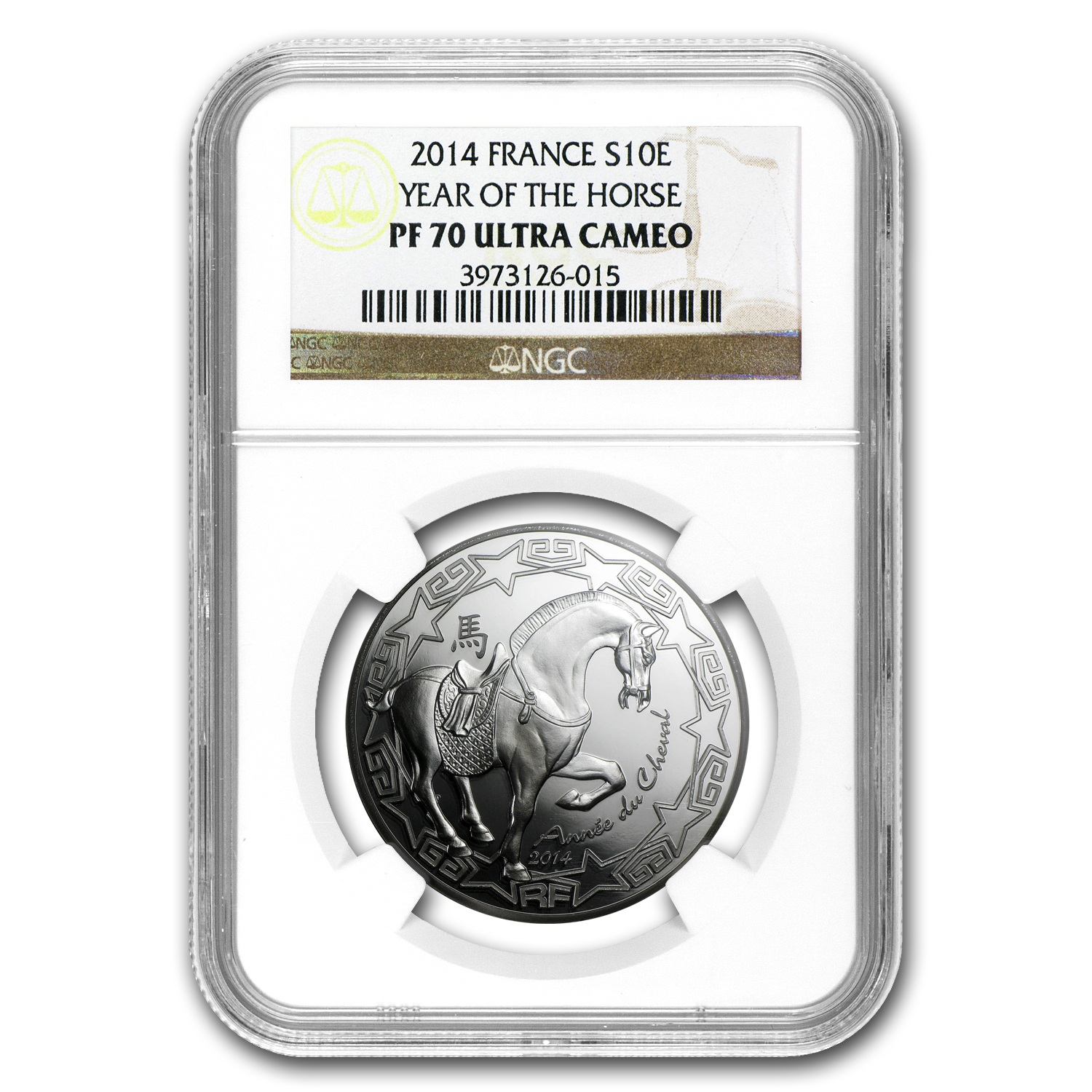 2014 France Silver €10 Year of the Horse PF-70 NGC (Lunar Series)