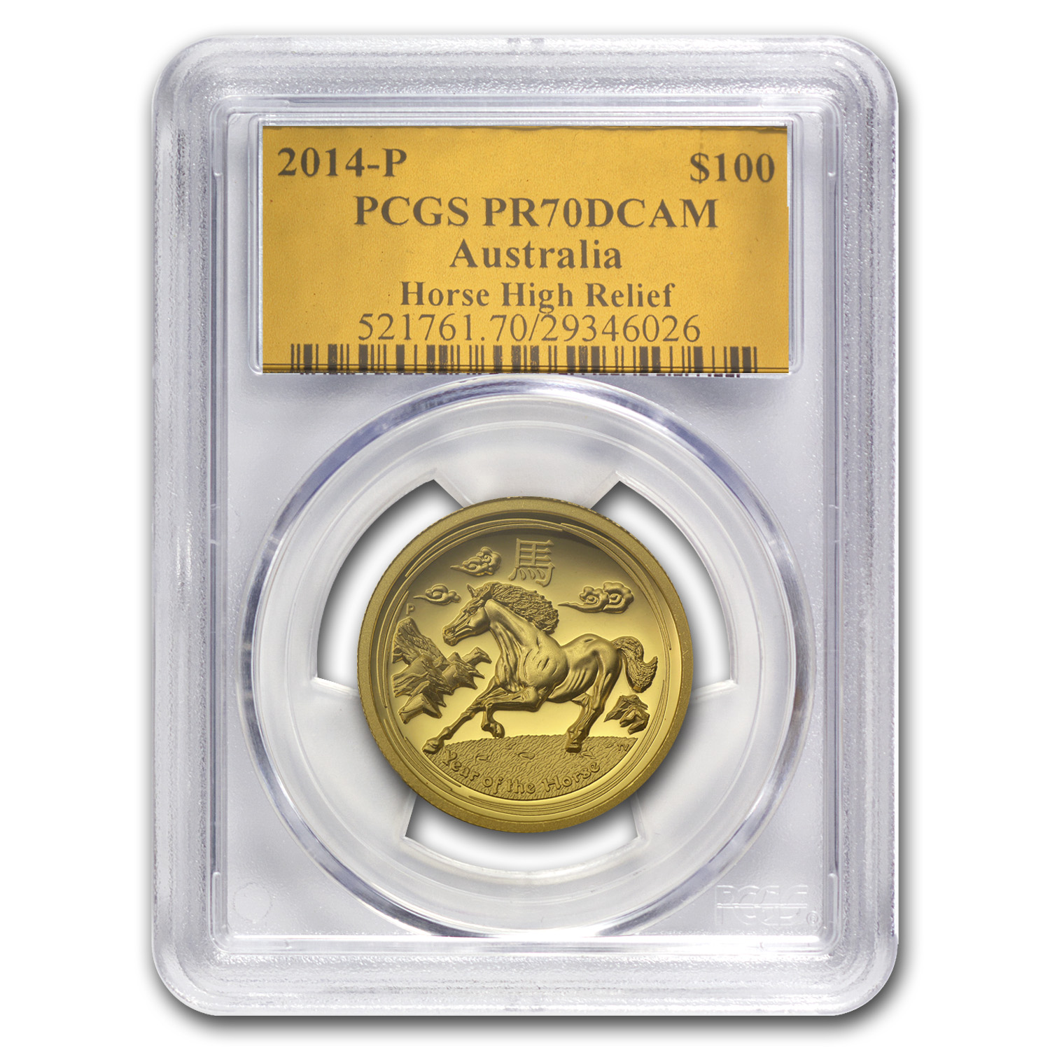 2014 2-Pc 1 oz Gold & Silver High Relief Horse Prf Set PR-70 PCGS