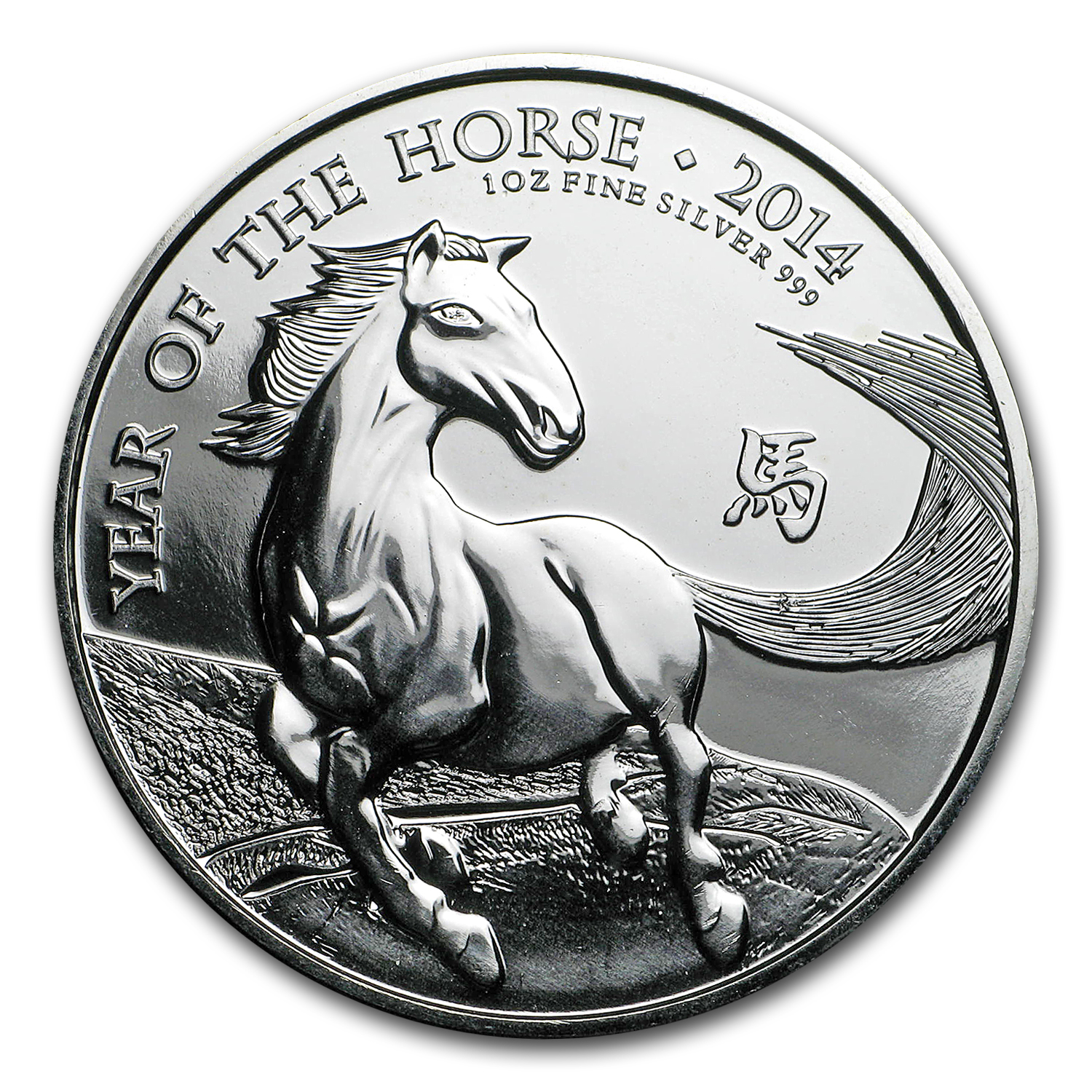 2014 Great Britain 1 oz Silver Year of the Horse BU