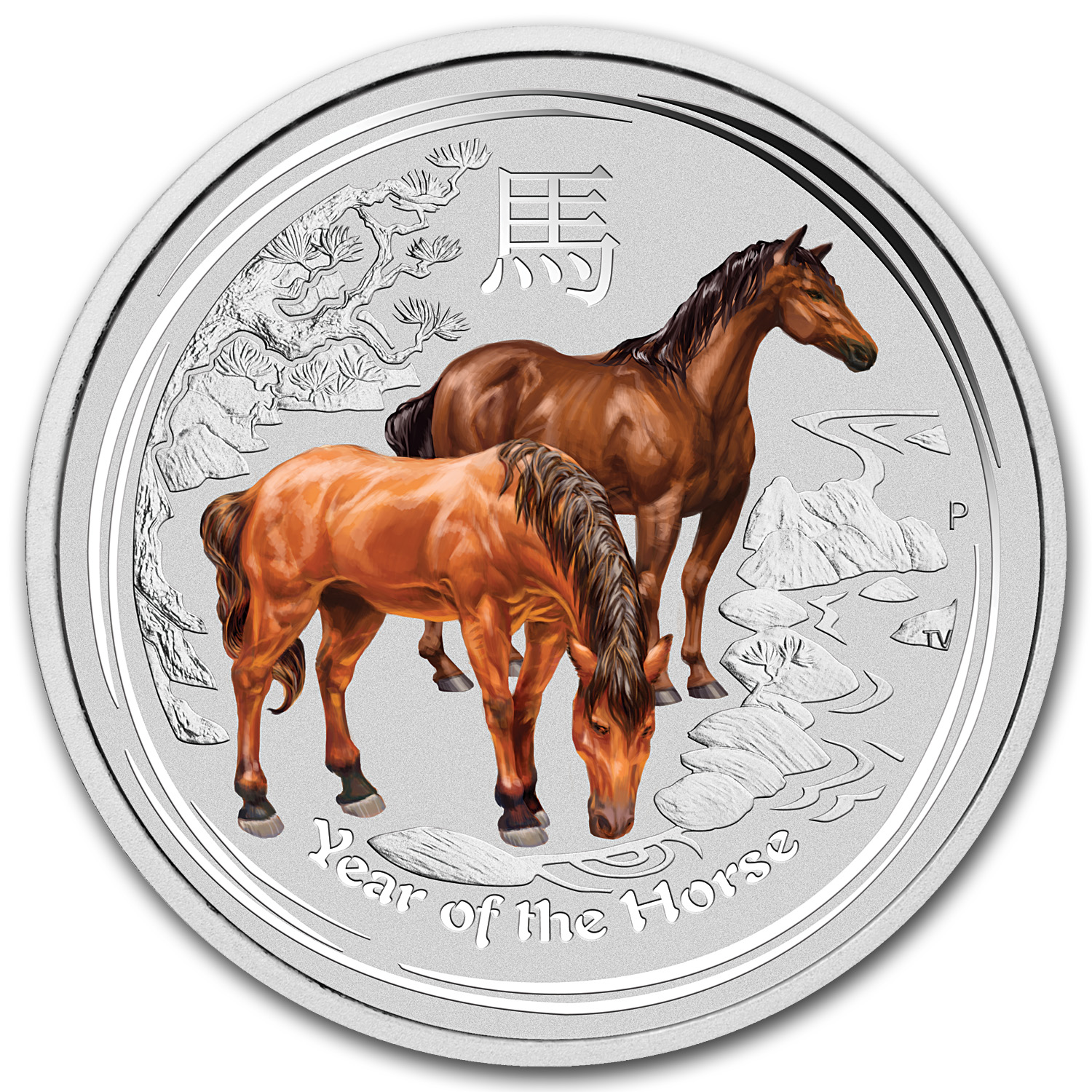 2014 1/2 oz Silver Australian Year of the Horse Colorized (SII)