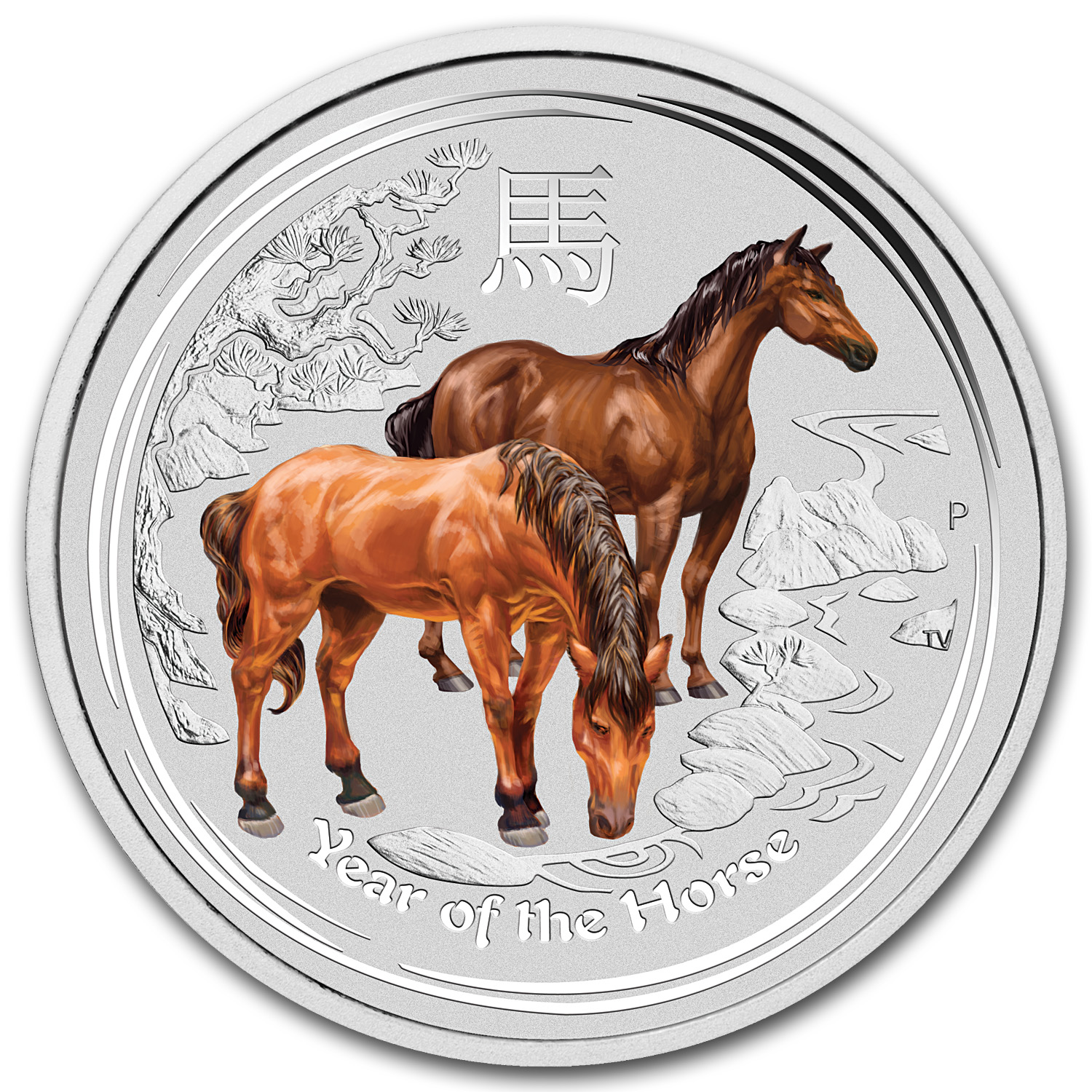 2014 1 oz Silver Australian Year of the Horse (Colorized)