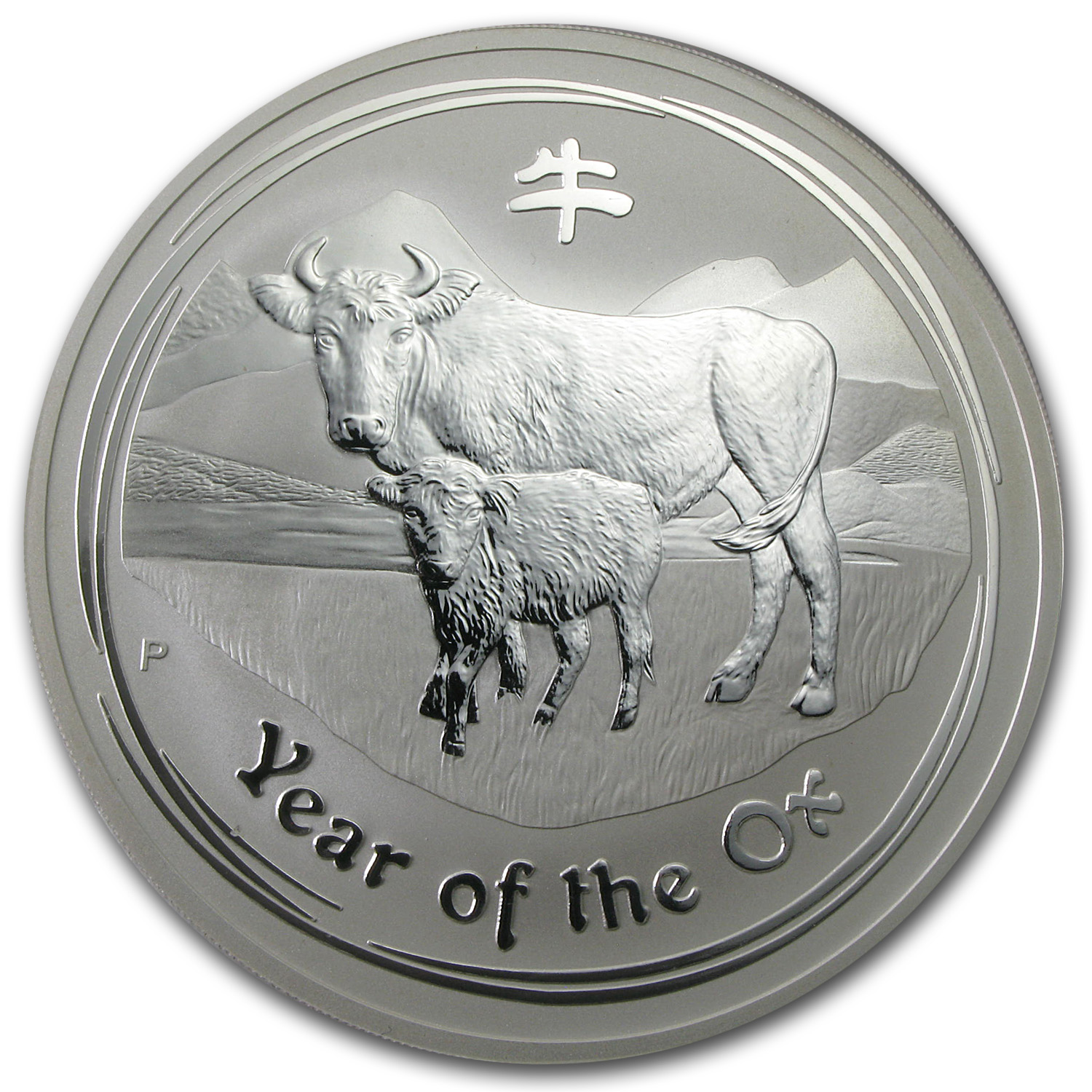 2009 10 oz Silver Australian Year of the Ox Coin SII (Spots)