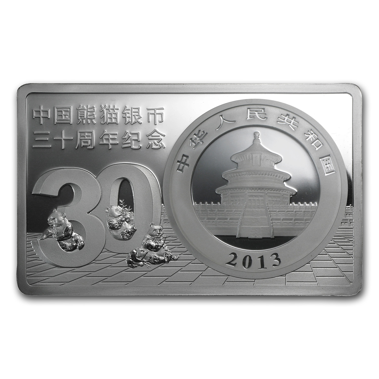 2013 30th Anniversary of Chinese Panda 3 oz Silver Bar Set