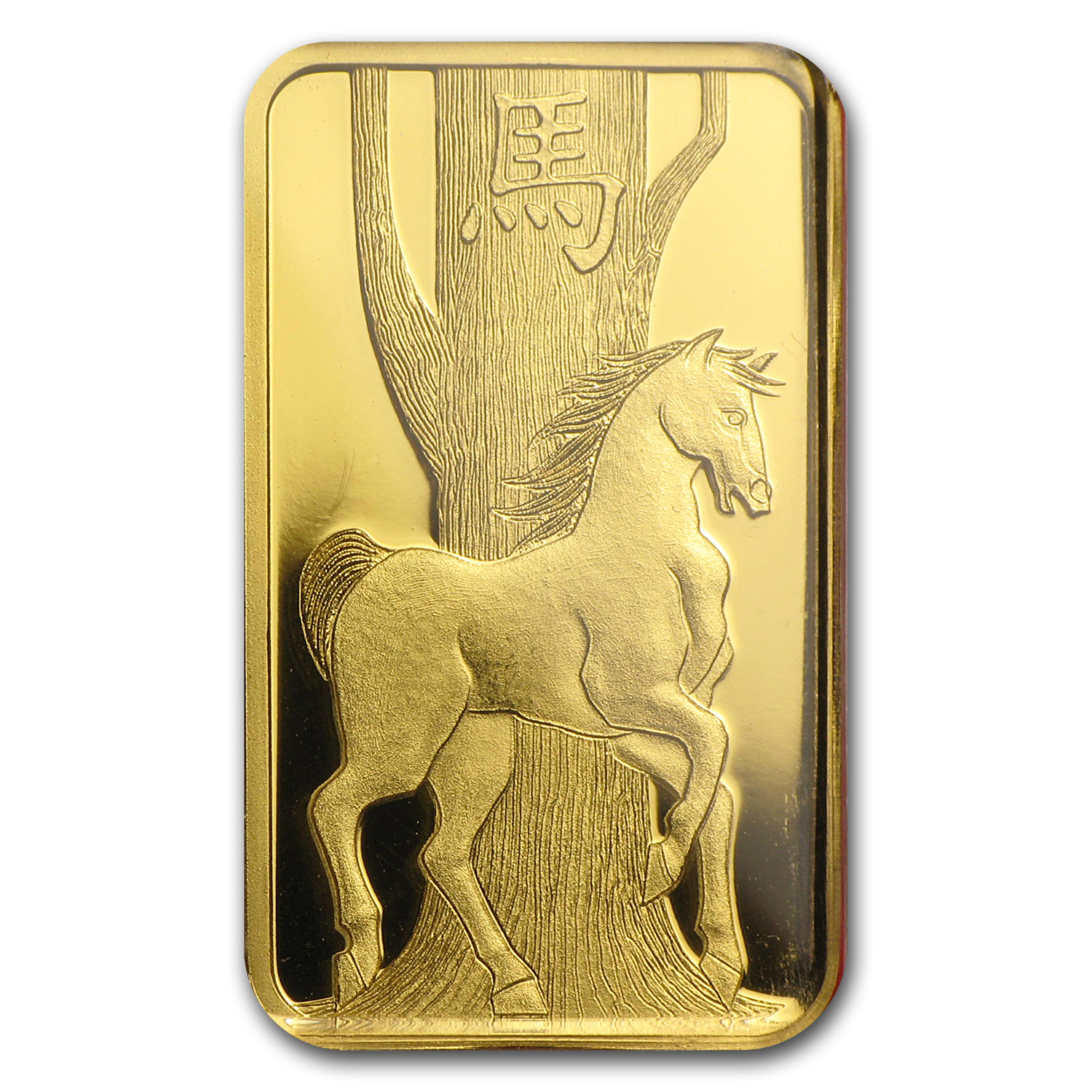 5 gram Gold Bars - Pamp Suisse (Year of the Horse, in Assay)