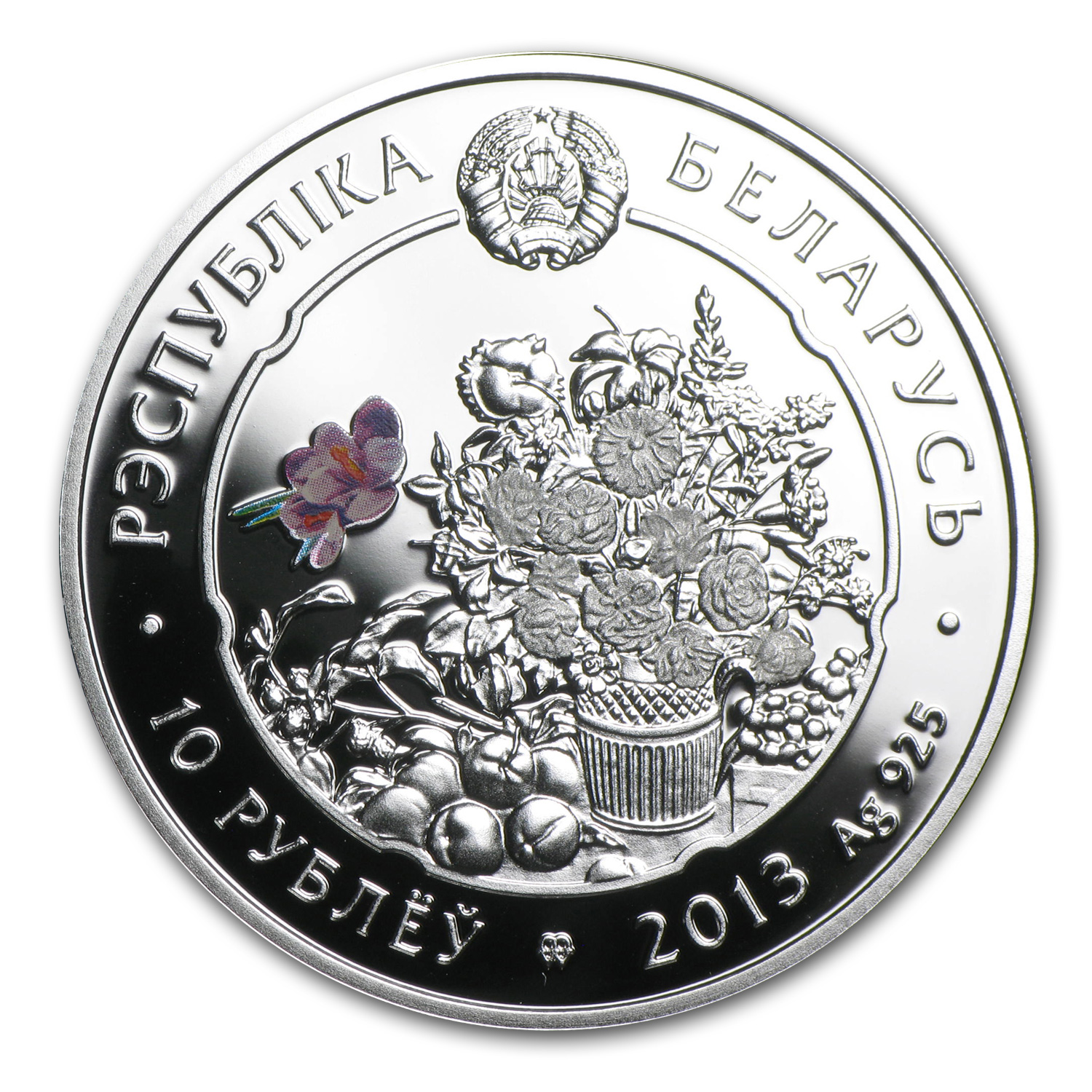 2013 Belarus Silver Proof Under the Charm of Flowers Sunflower