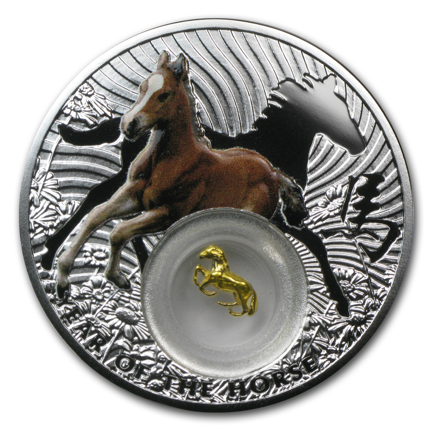 Niue 2014 Silver Chinese Calendar - Year of the Horse