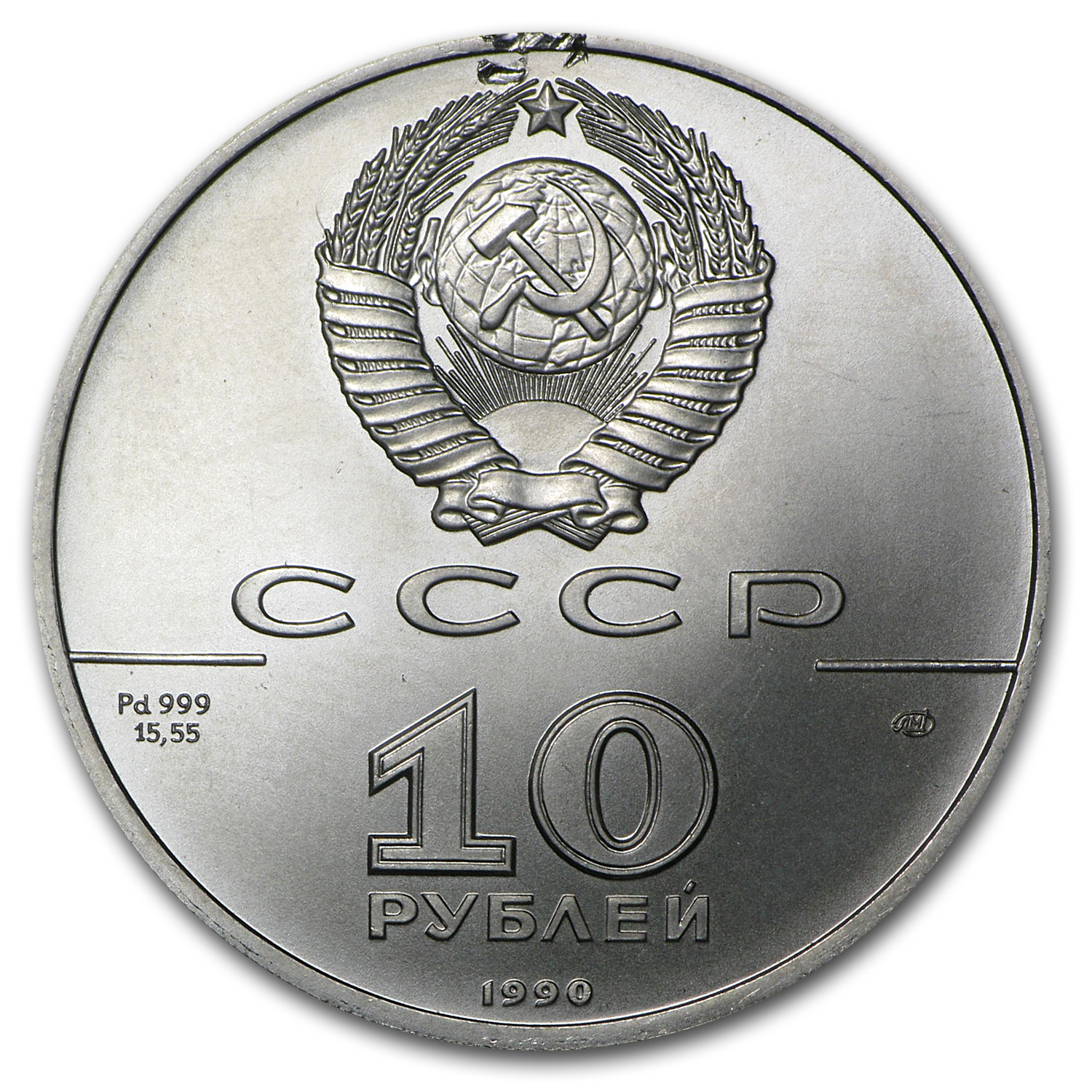 1/2 oz Palladium Russian Ballerina (Scruffy)