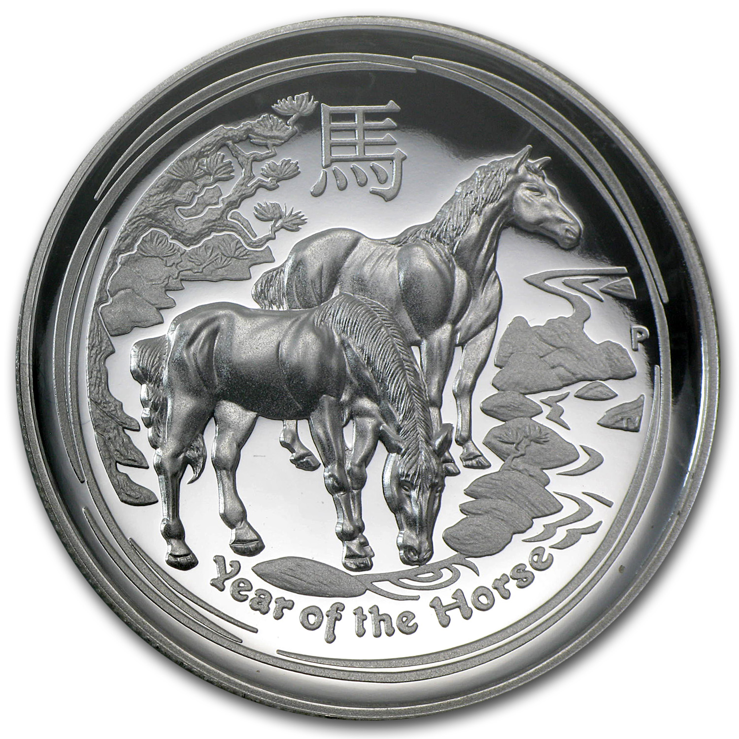 2014 1 oz Silver Horse Proof (High Relief) PR-70 DCAM FS PCGS