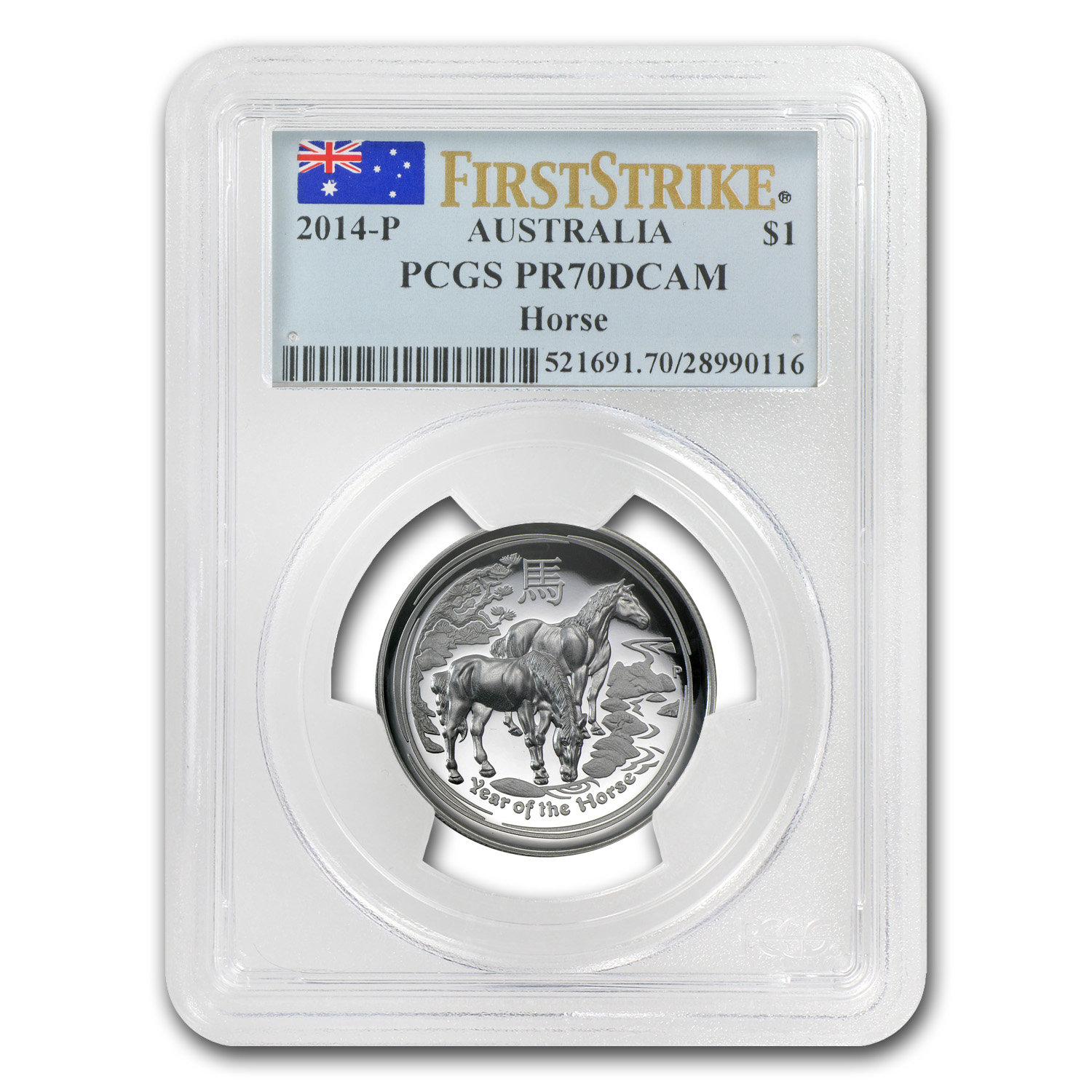 2014 1 oz Silver Australian Yr of the Horse PR-70 PCGS (FS, HR)