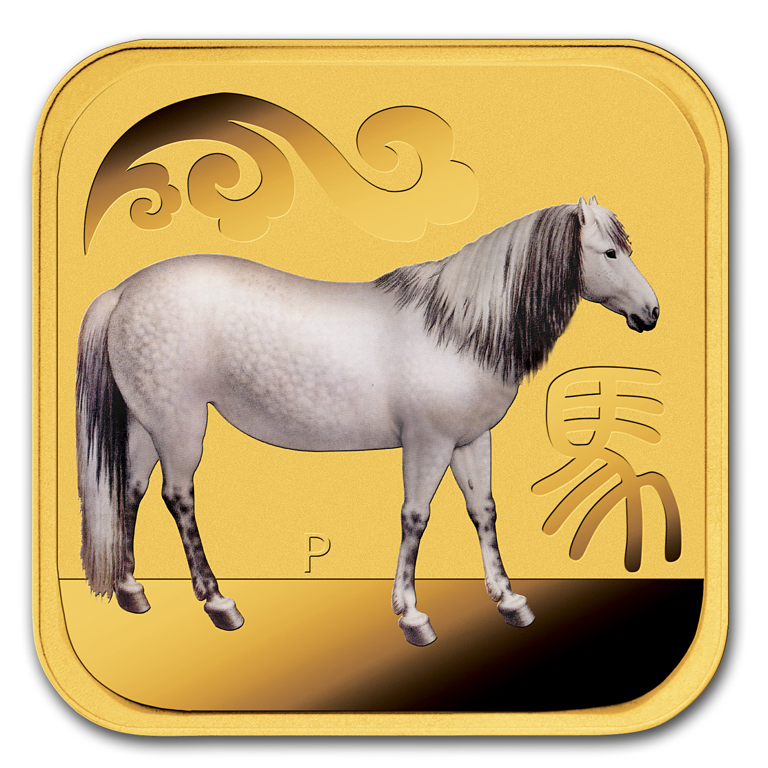 2014 Year of the Horse 1/10 oz Colorized 10 Coin Gold Set