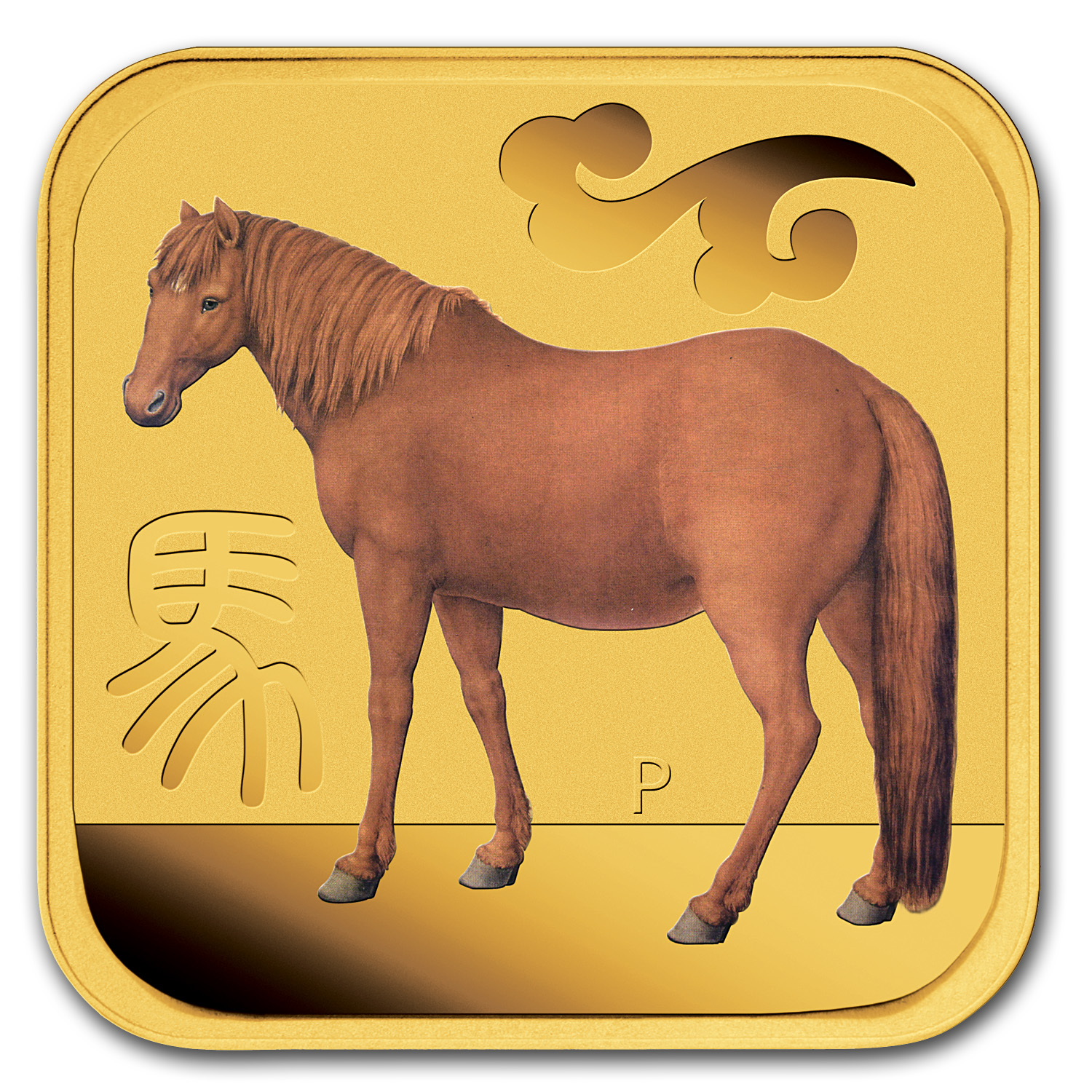 2014 10-Coin Gold 1/10 oz Year of the Horse Set BU (Colorized)