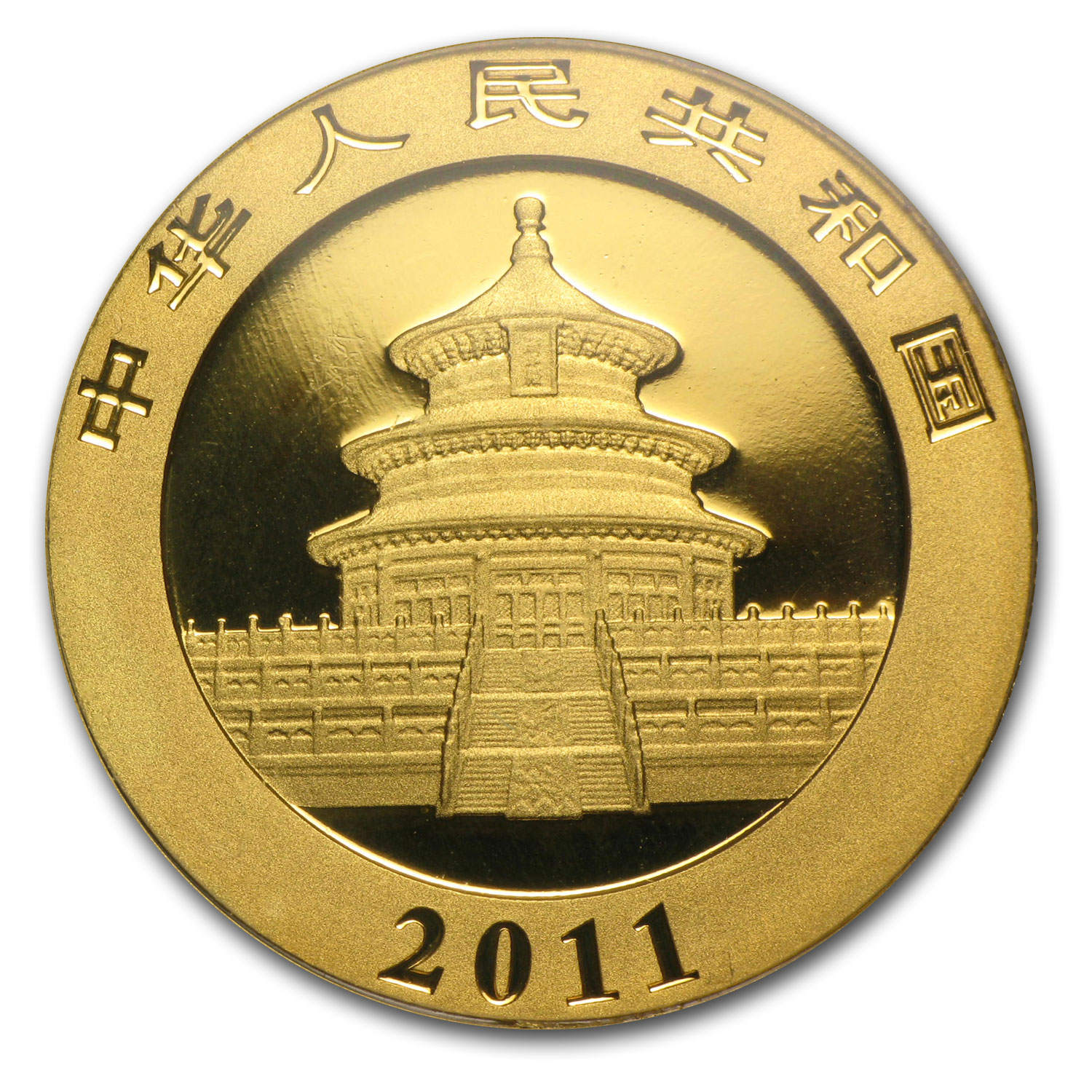 2011 China 1/2 oz Gold Panda MS-70 PCGS (First Strike)
