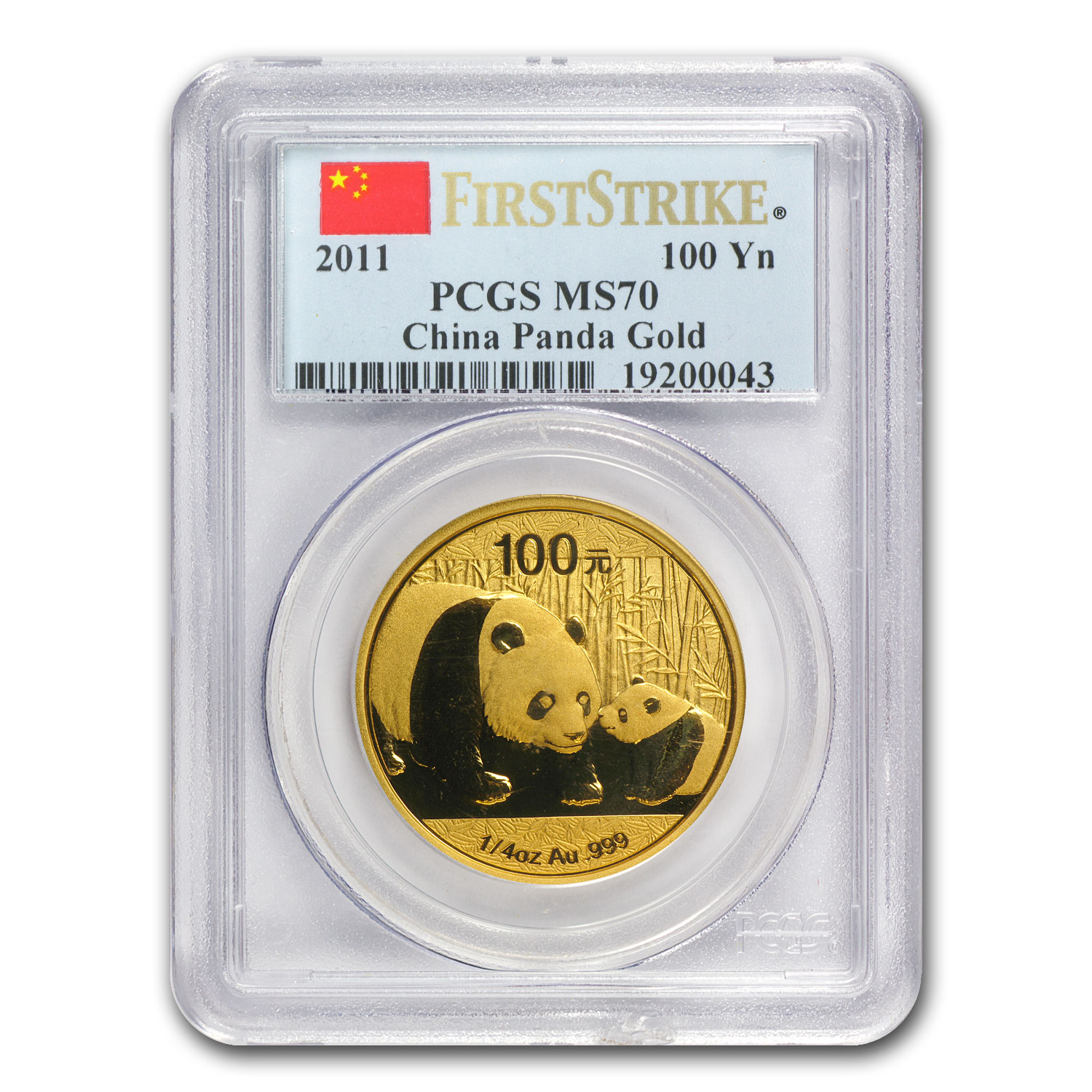 2011 China 1/4 oz Gold Panda MS-70 PCGS (First Strike)