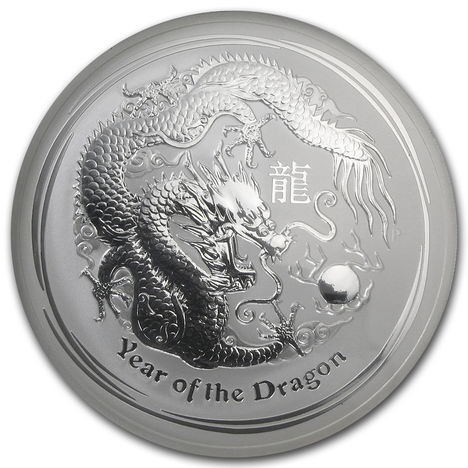 2012 Australia 10 oz Silver Year of the Dragon MS-70 NGC (ER)