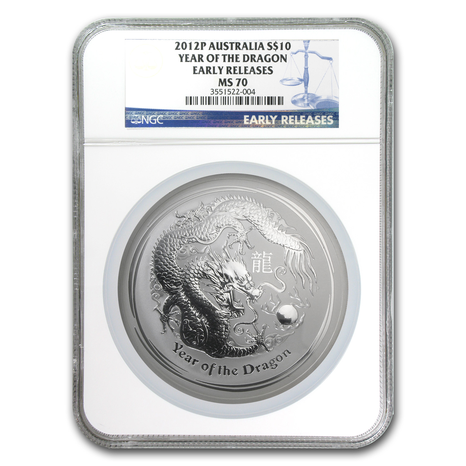2012 10 oz Silver Australian Year of the Dragon Coin NGC MS-70 ER