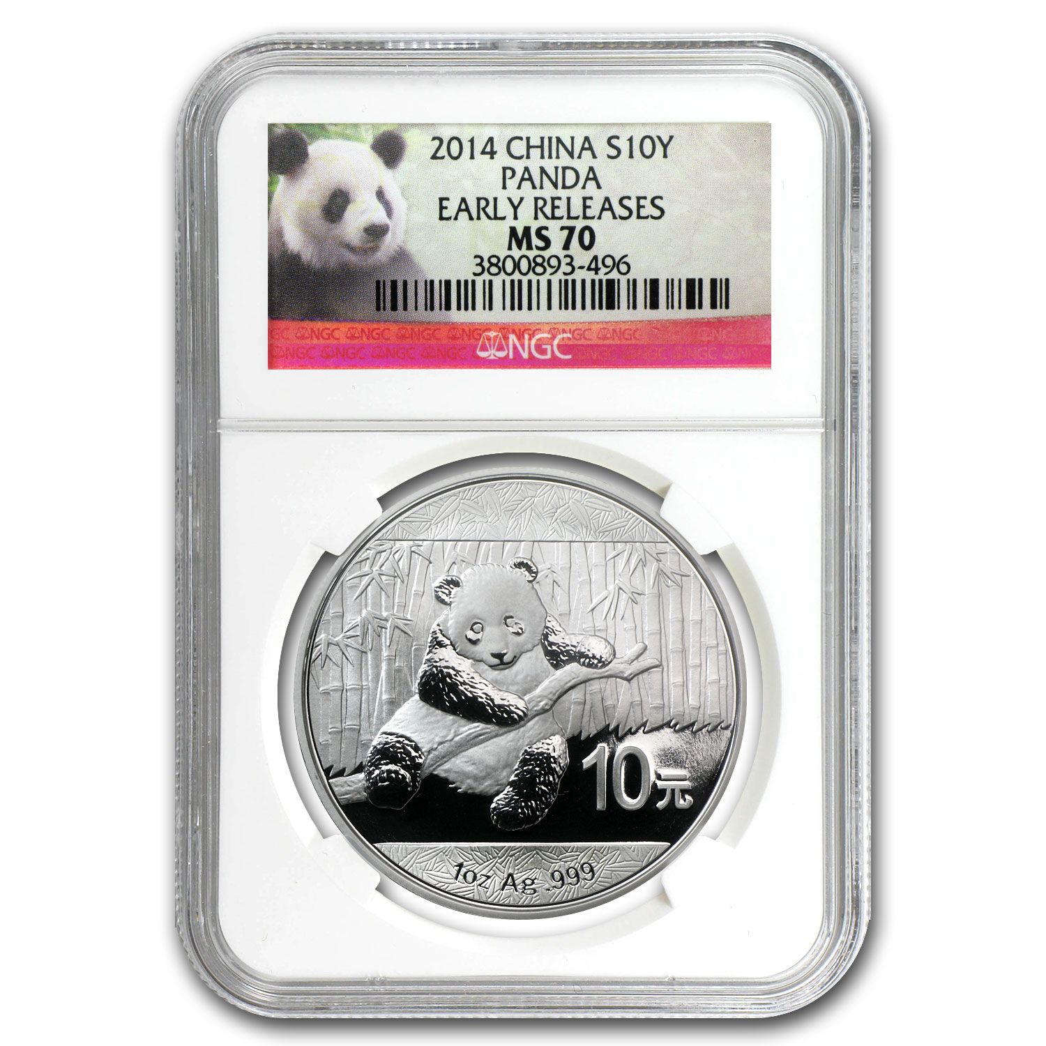 2014 China 1 oz Silver Panda MS-70 NGC (Early Releases)