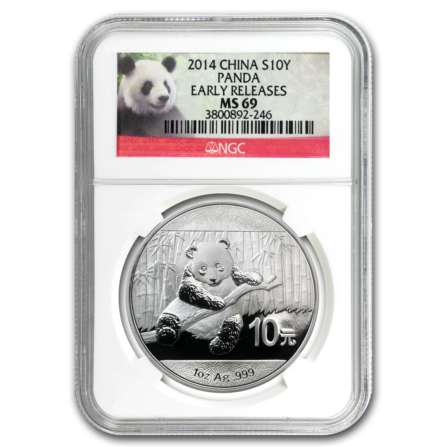 2014 China 1 oz Silver Panda MS-69 NGC (Early Releases)