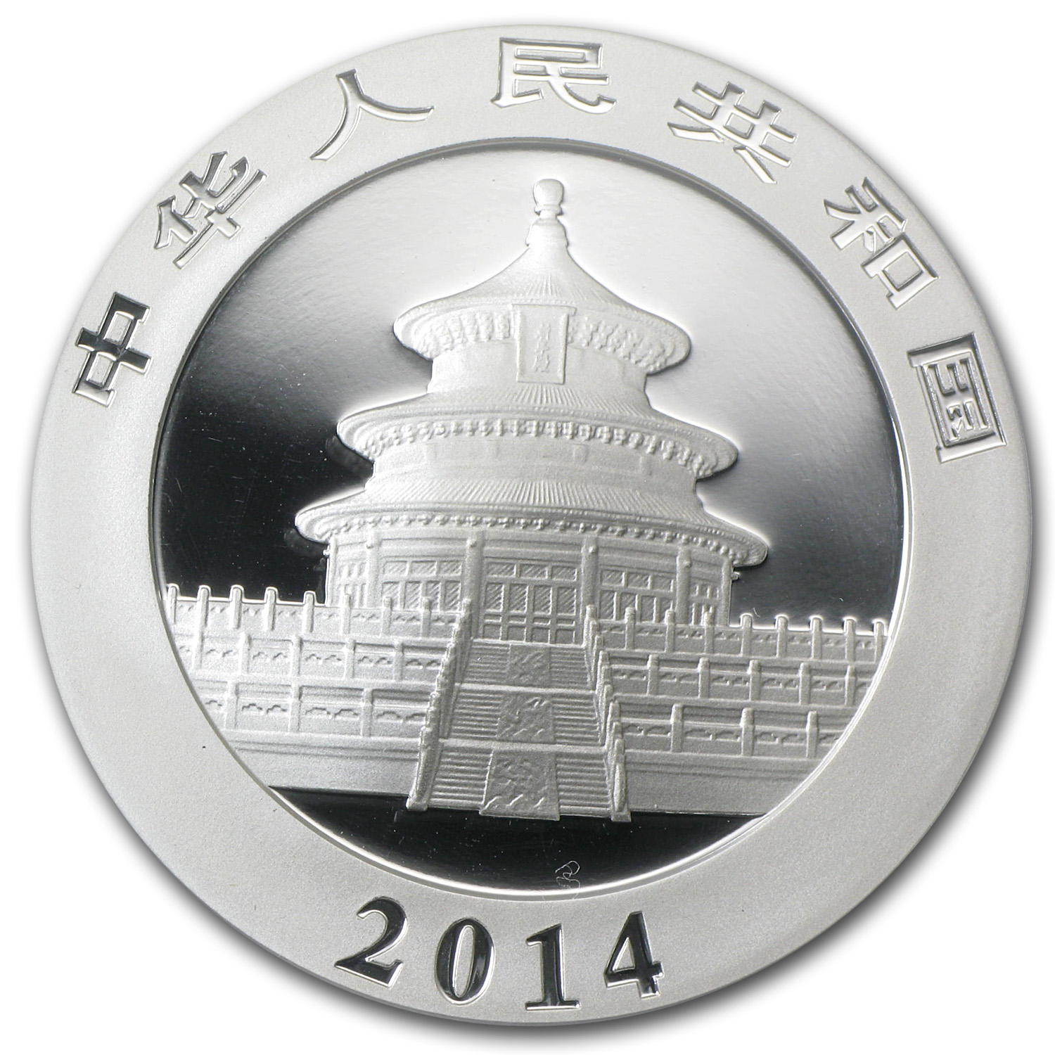 2014 China 1 oz Silver Panda MS-70 PCGS