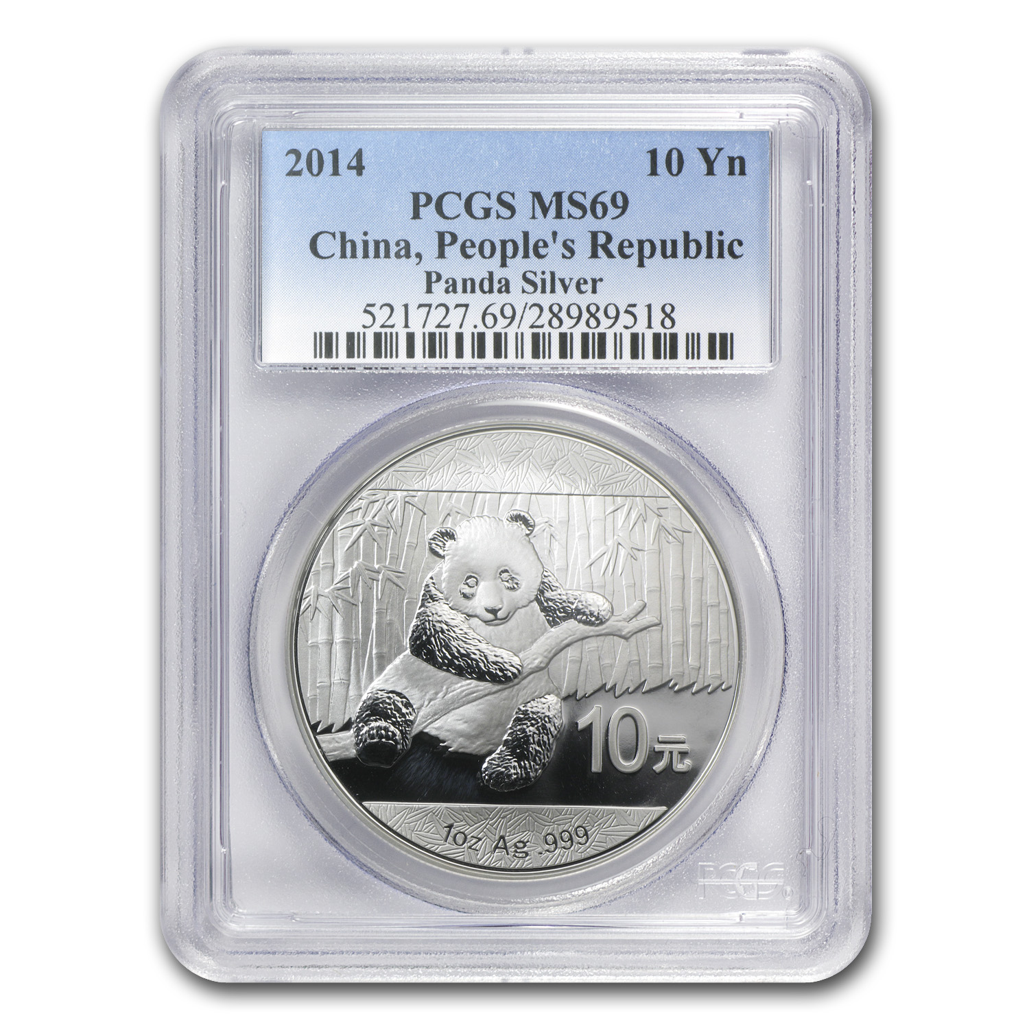 2014 China 1 oz Silver Panda MS-69 PCGS