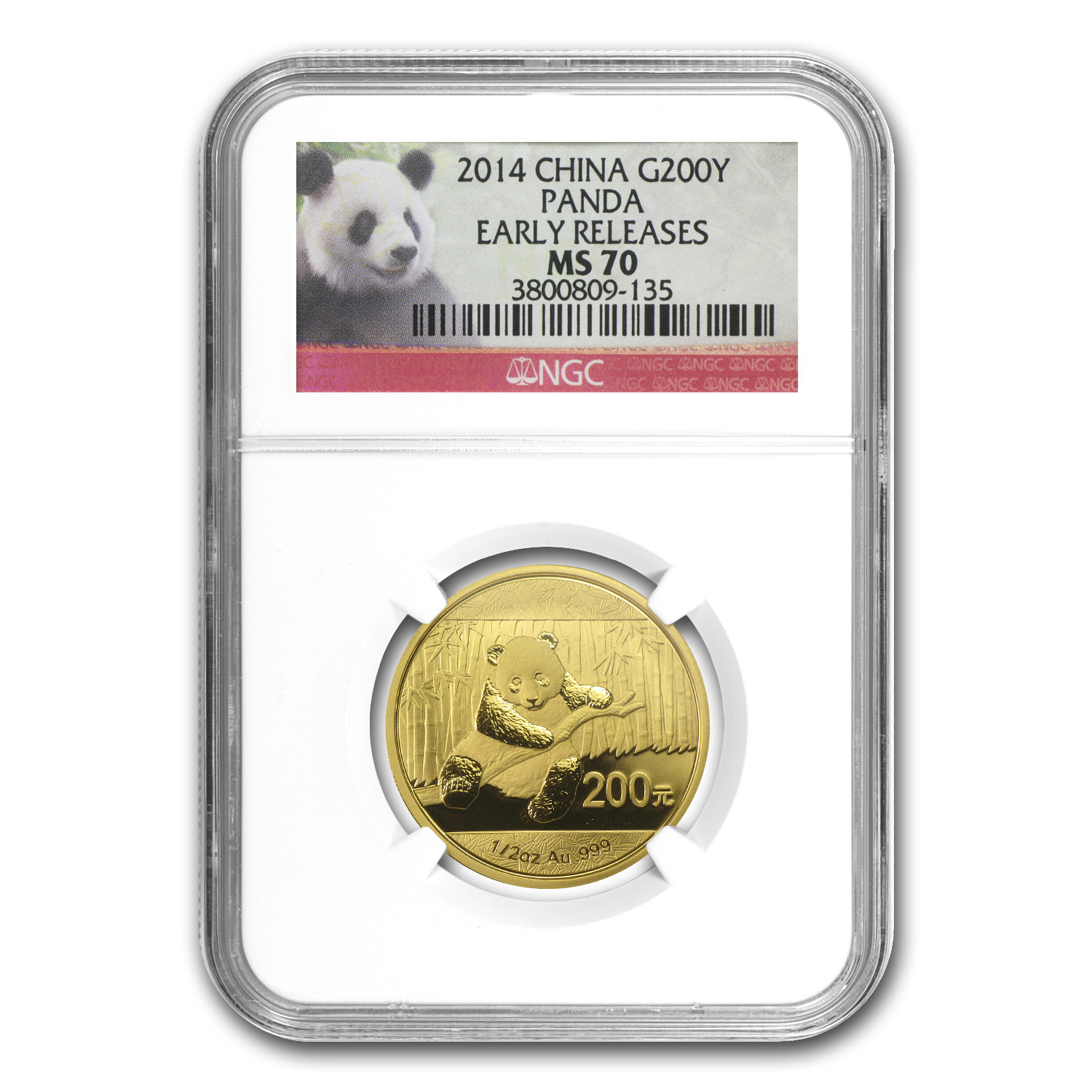 2014 China 1/2 oz Gold Panda MS-70 NGC (ER)