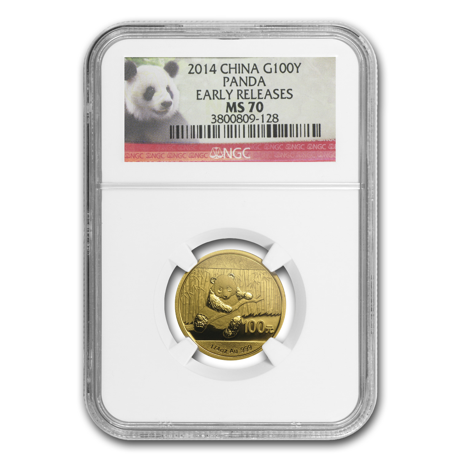 2014 China 1/4 oz Gold Panda MS-70 NGC (Early Releases)