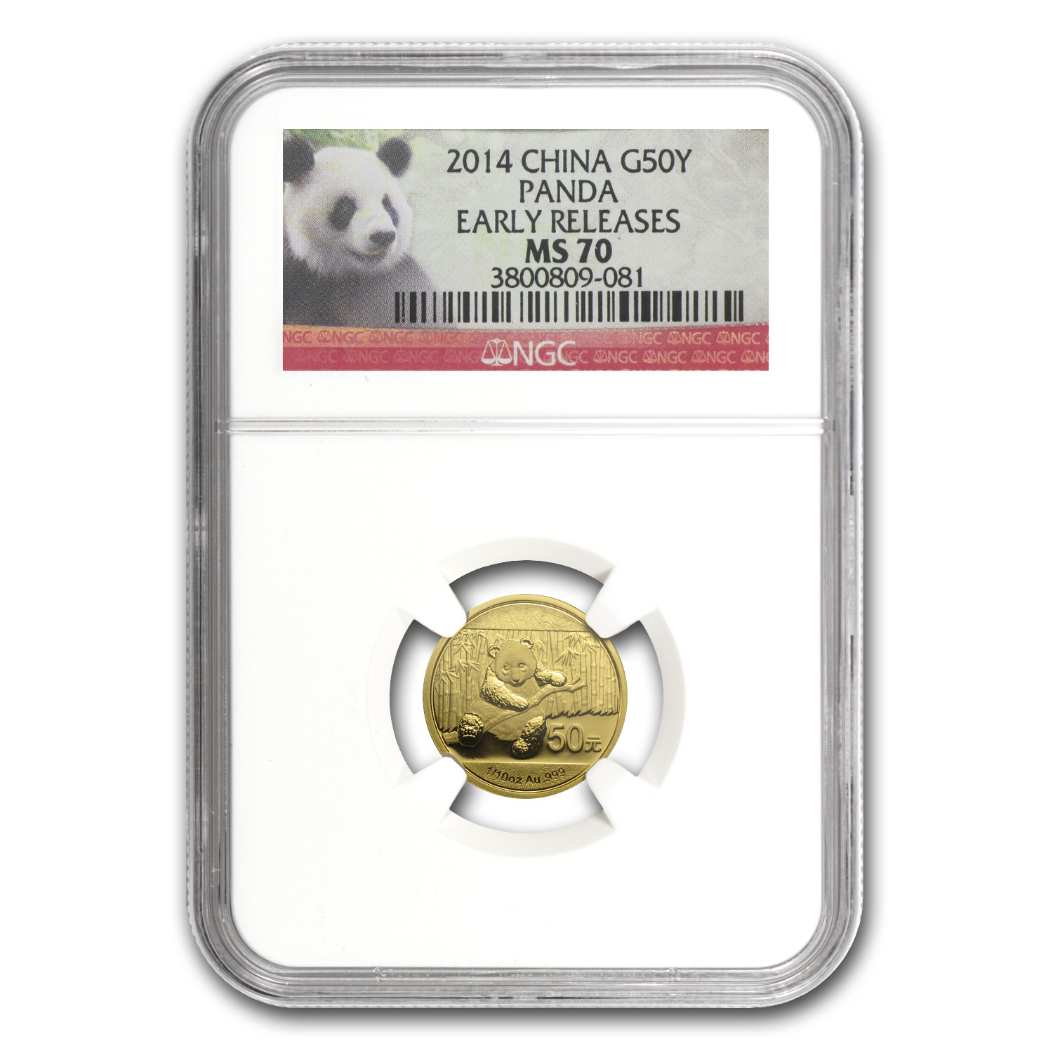 2014 China 1/10 oz Gold Panda MS-70 NGC (Early Releases)