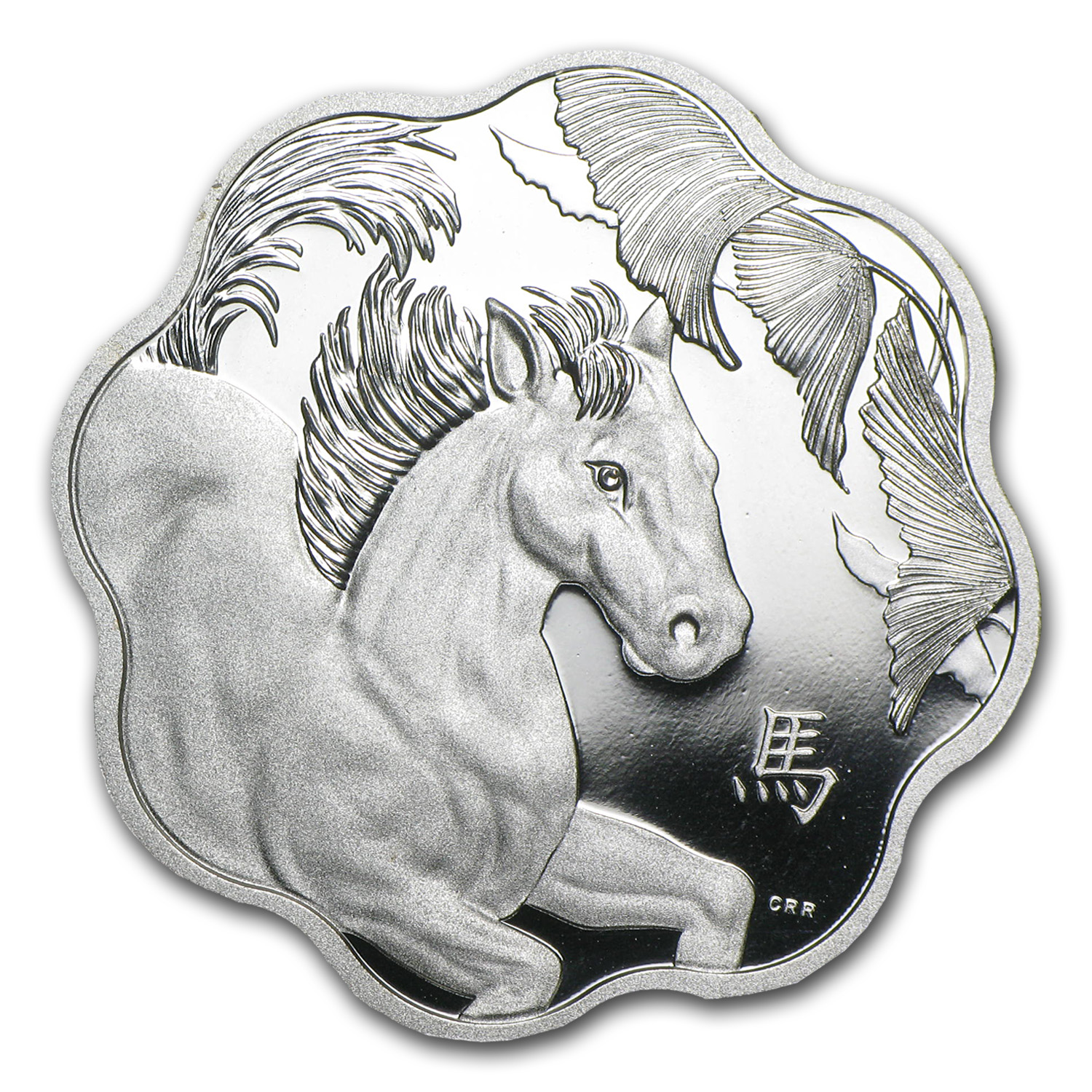 2014 Silver Canadian $15 Lunar Lotus Horse (Abrasions)