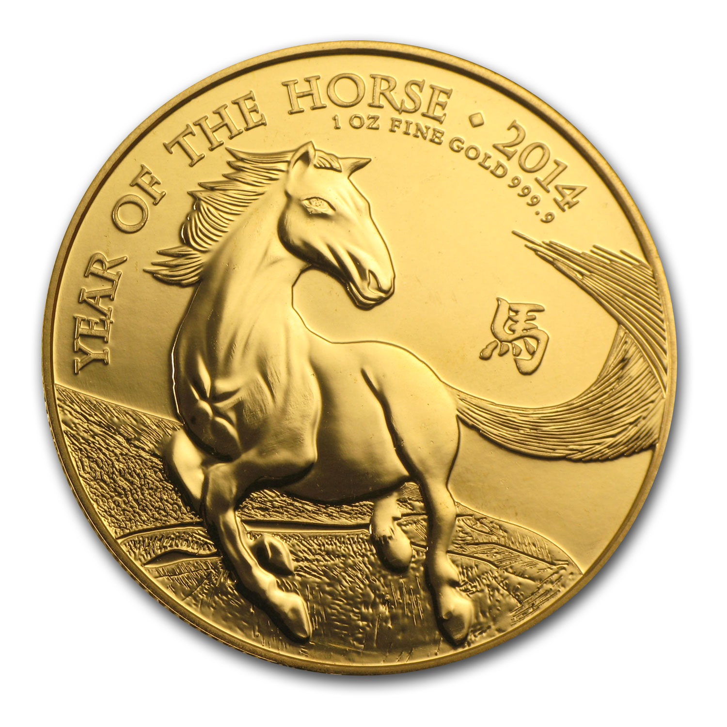 2014 1 oz Gold Great Britain Year of the Horse BU