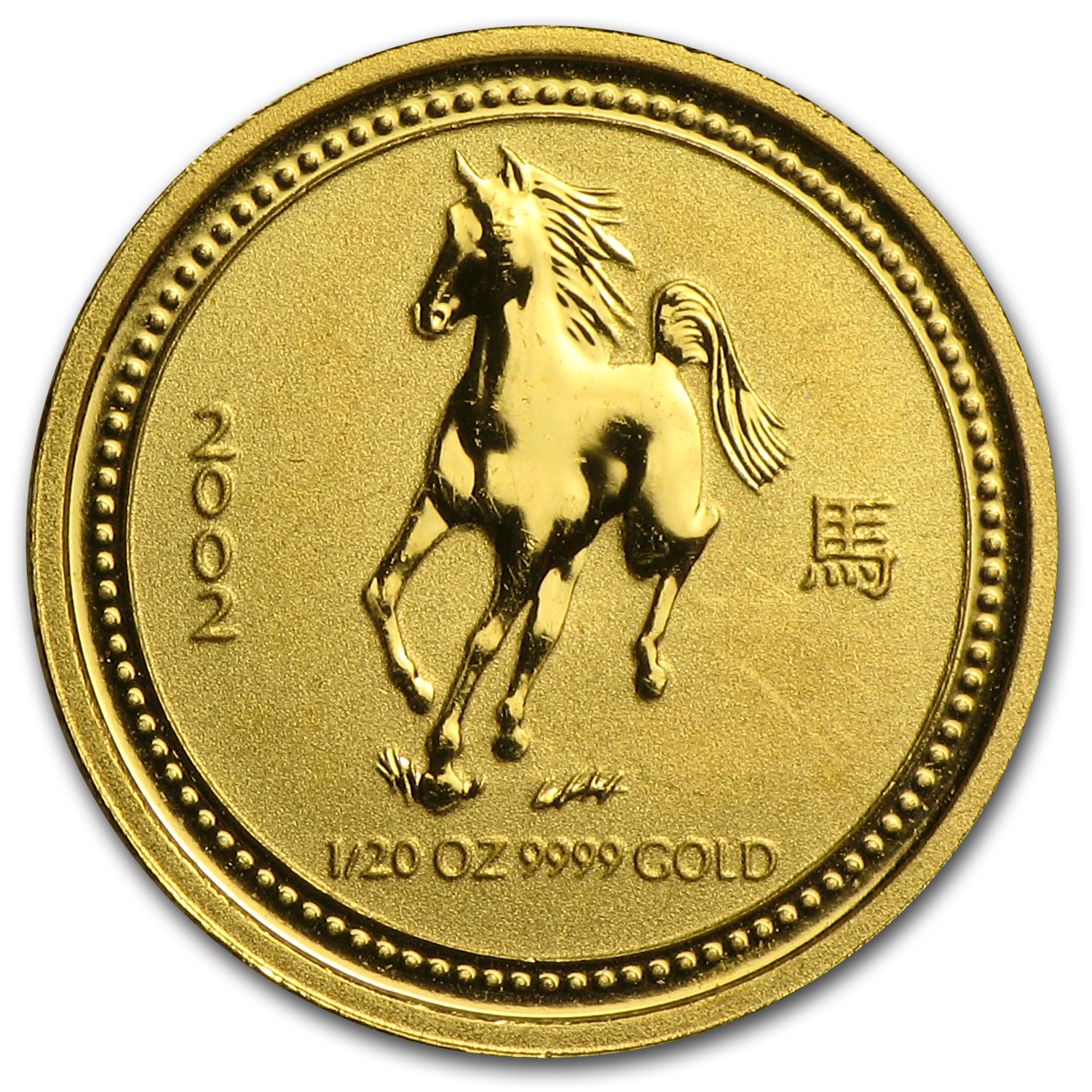 2002 1/20 oz Gold Year of the Horse Coin (SI) (Light Abrasions)