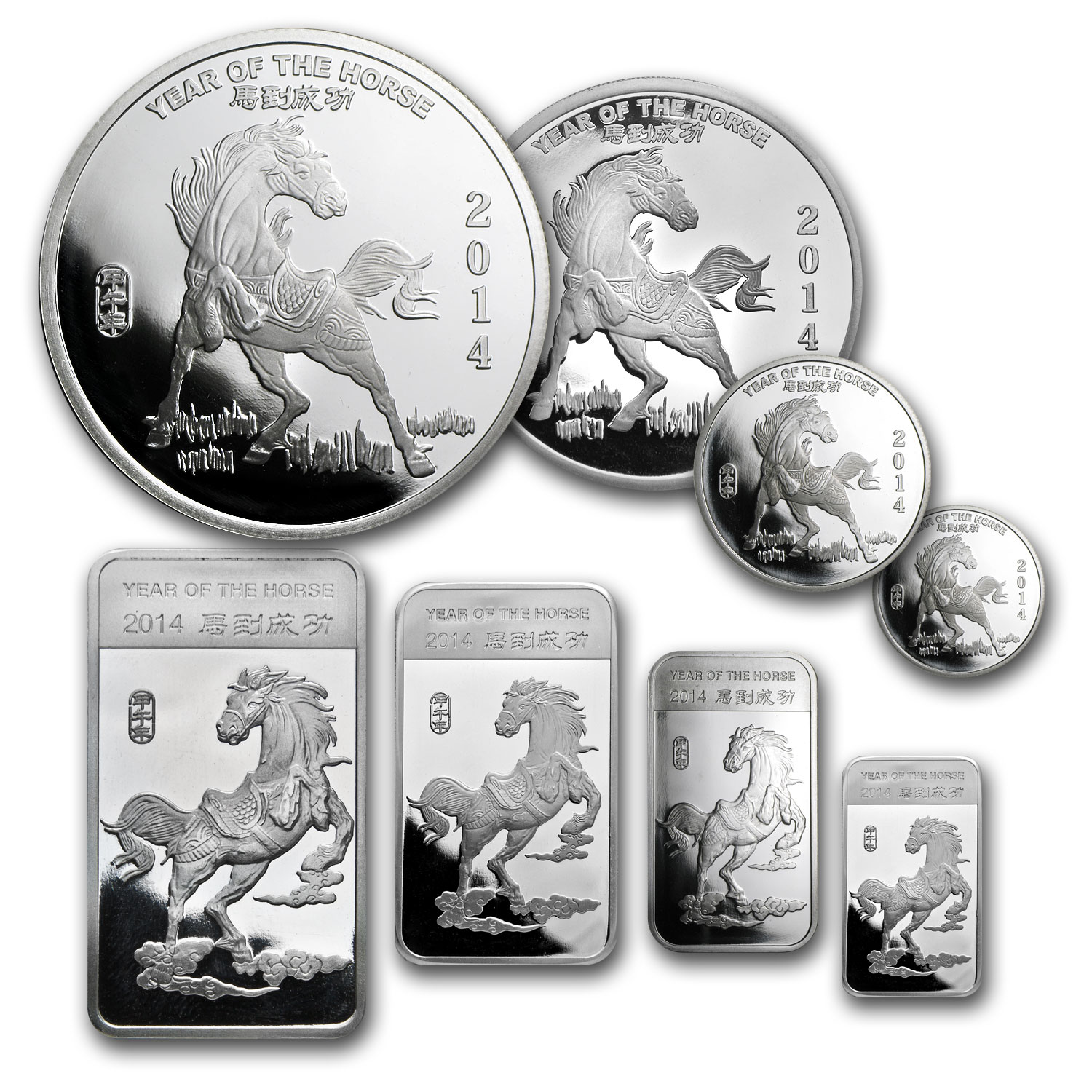 Year of the Horse 9-Piece Silver Set .999 Fine