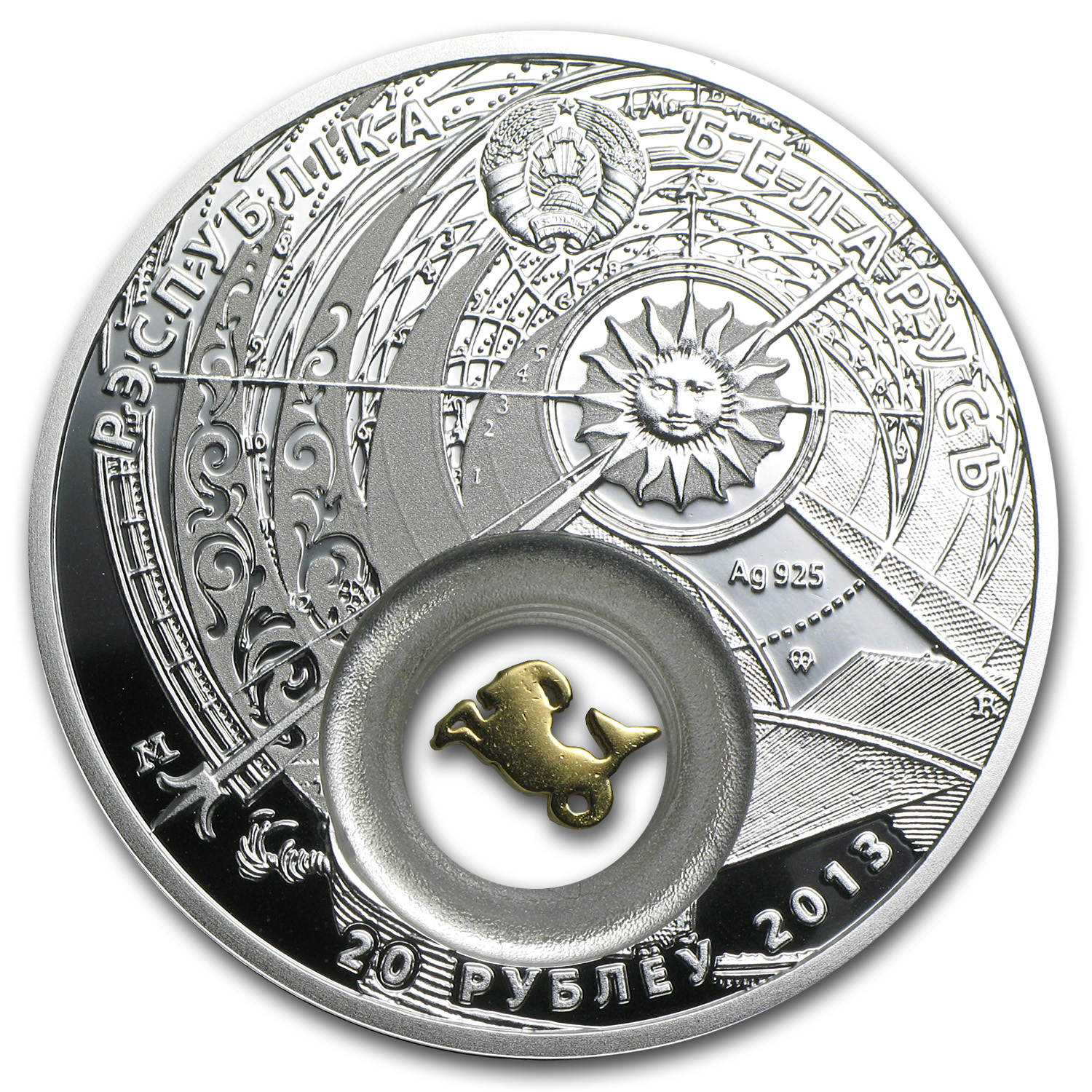 2013 Belarus Silver Proof 20 Rubles Zodiac Signs Capricorn