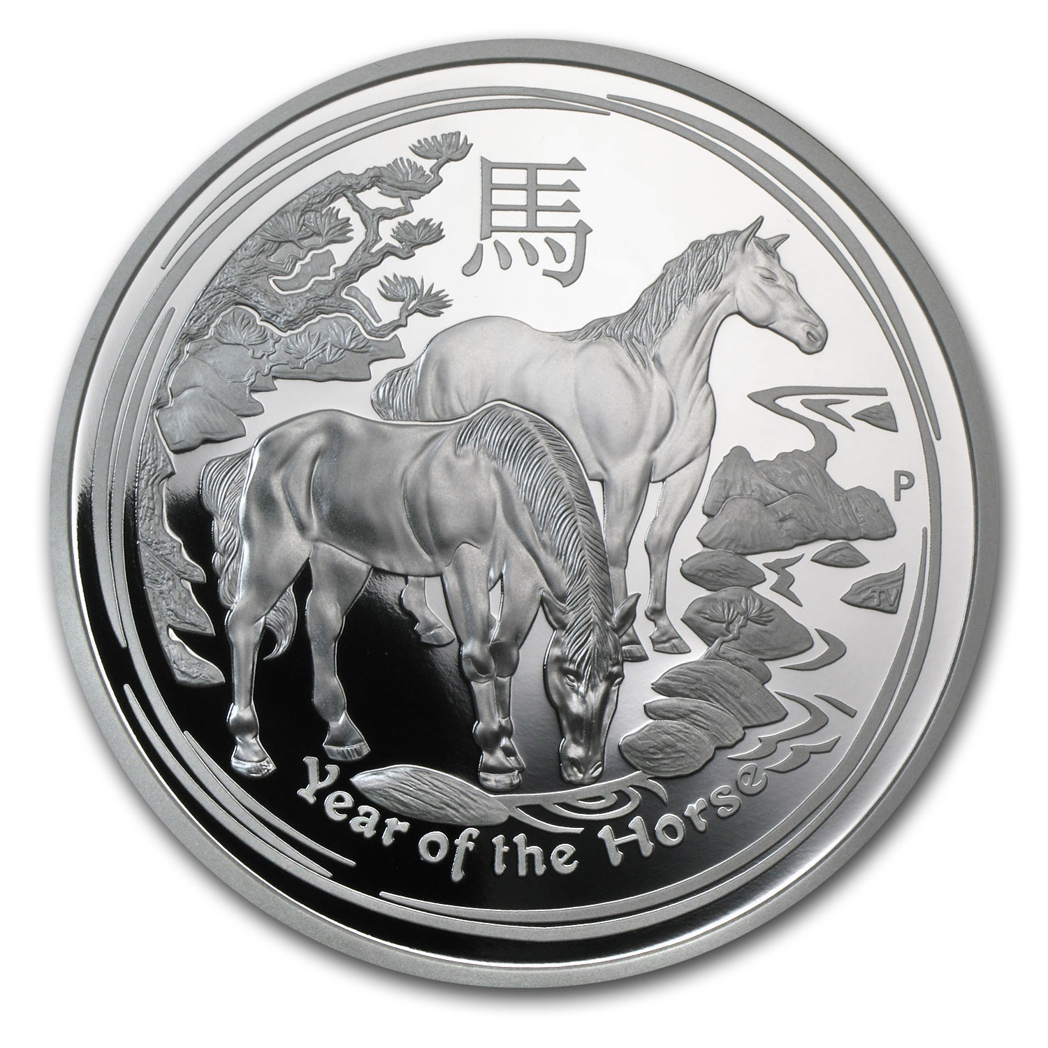 2014 Year of the Horse - 5 oz Proof Silver Coin (Series II)