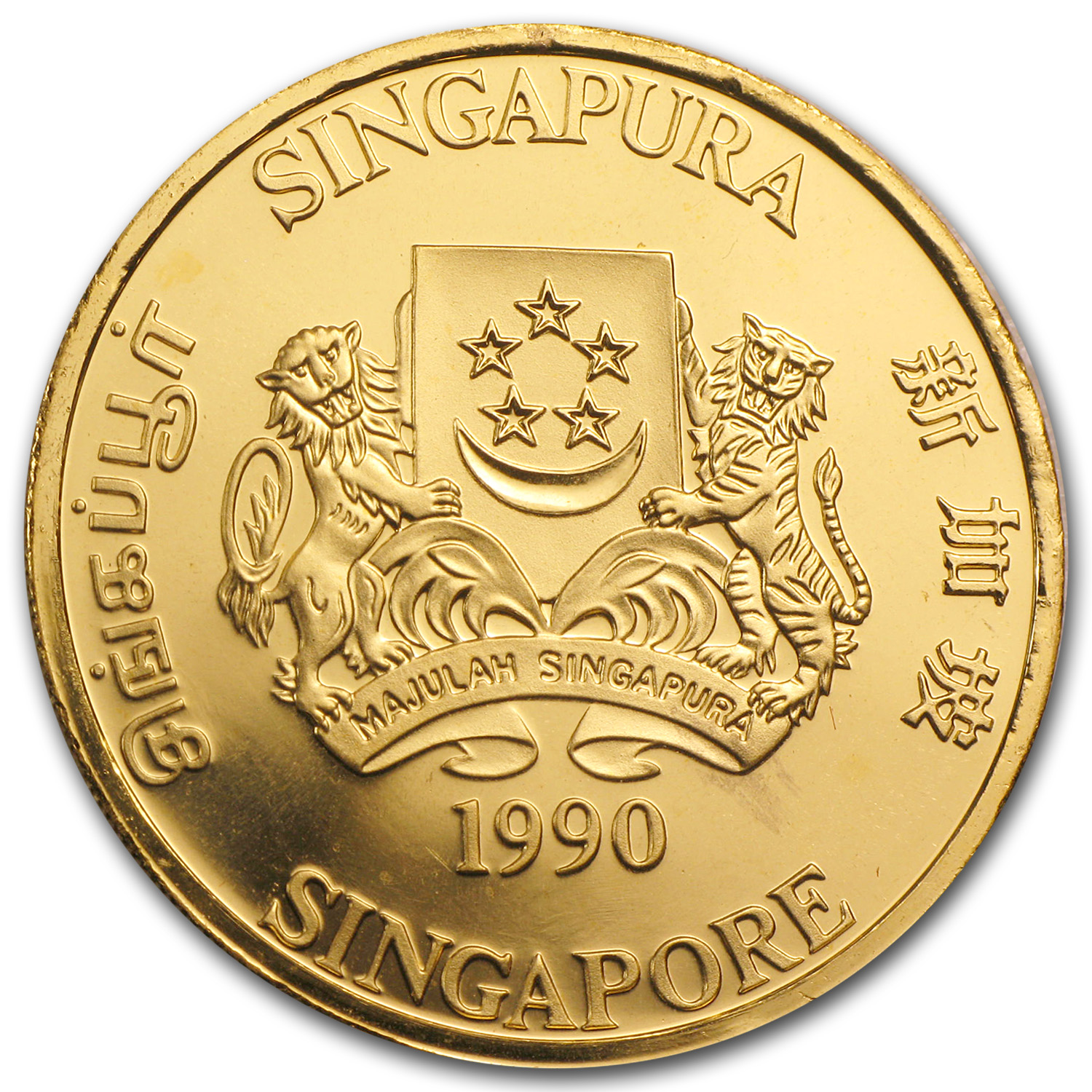 Singapore 1 Oz .9999 Gold Lion Coins Proof
