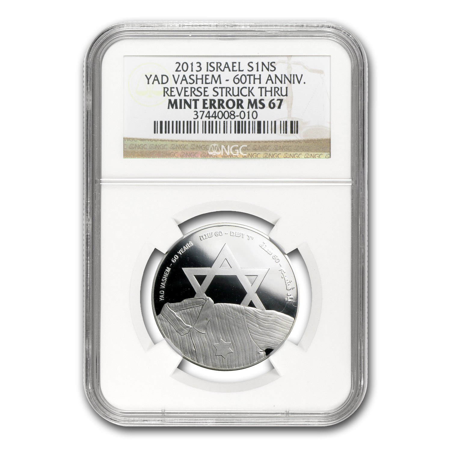 2013 Israel Yad Vashem Proof-Like Silver 1 NIS Coin Error NGC